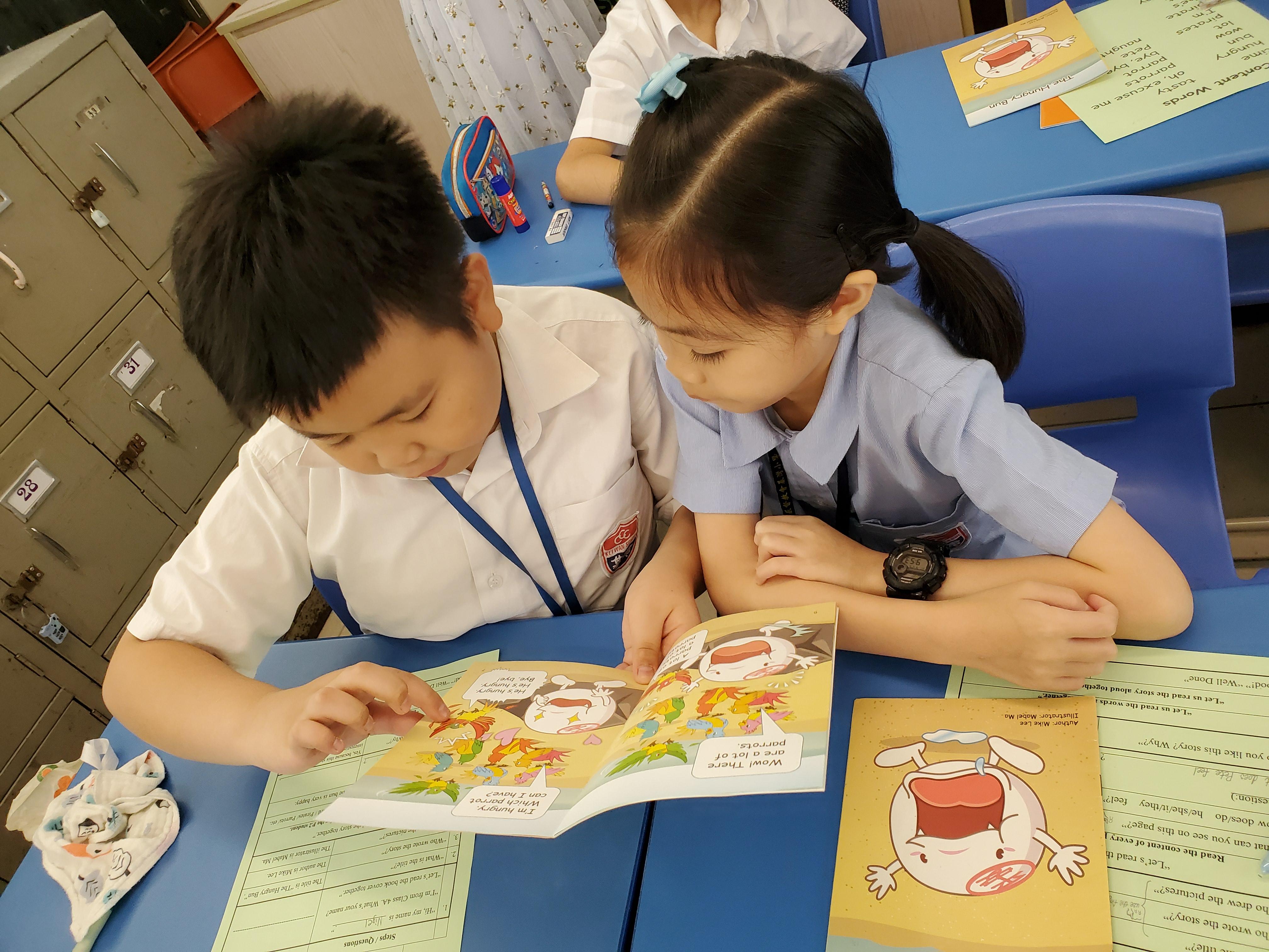 http://www.keiwan.edu.hk/sites/default/files/11_2.jpg