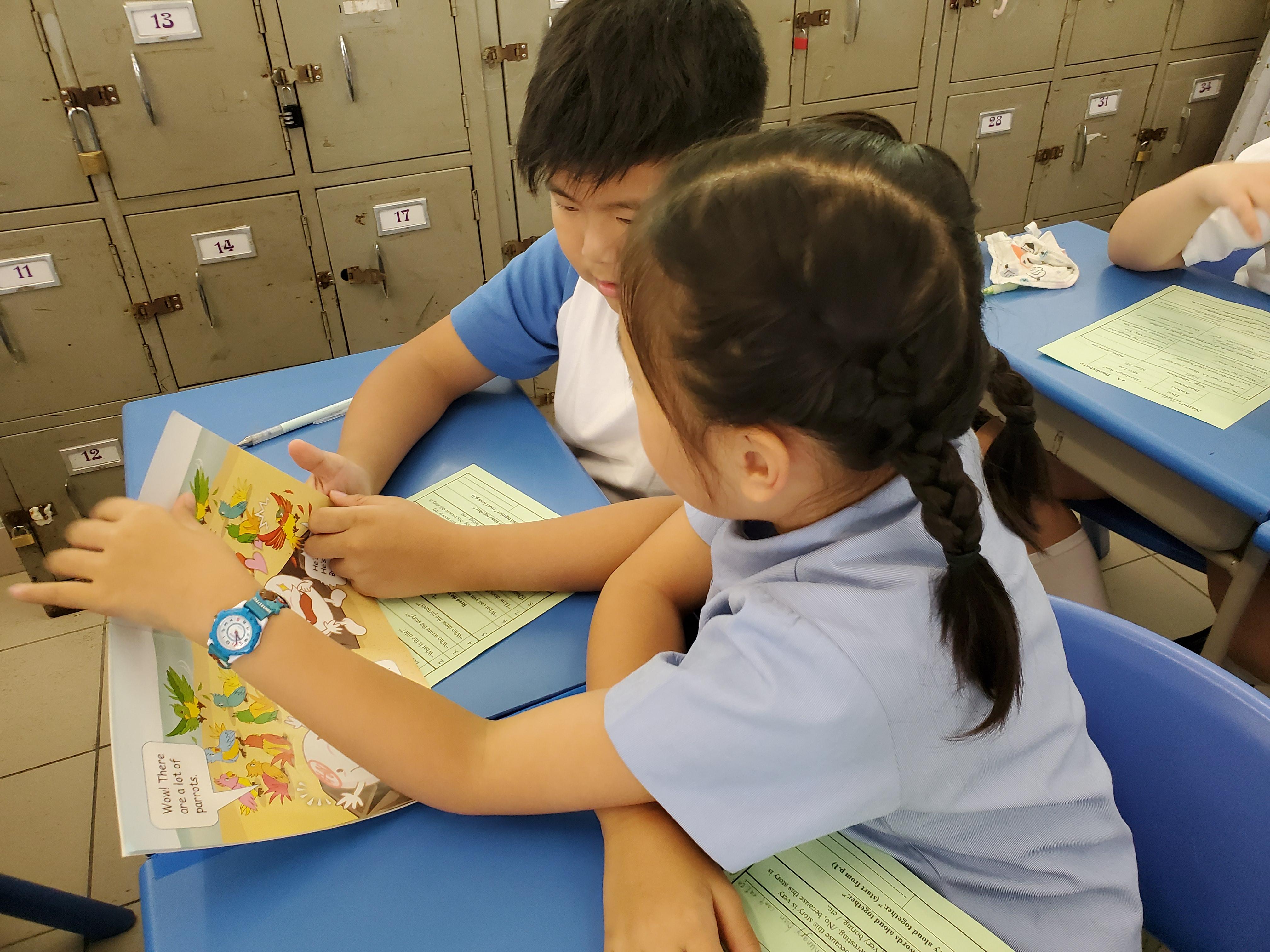 http://www.keiwan.edu.hk/sites/default/files/12_2.jpg