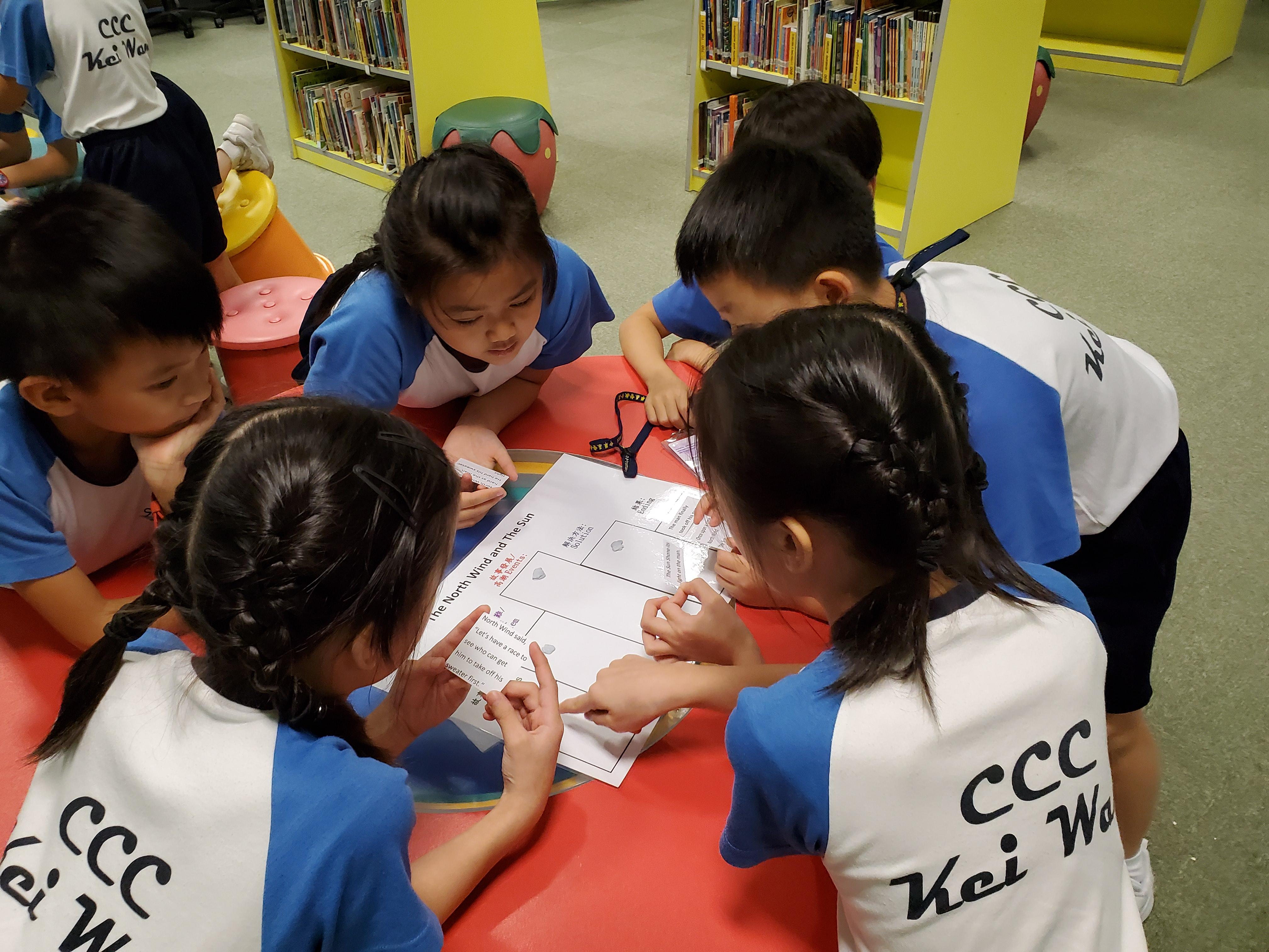 http://www.keiwan.edu.hk/sites/default/files/20191004_115217.jpg