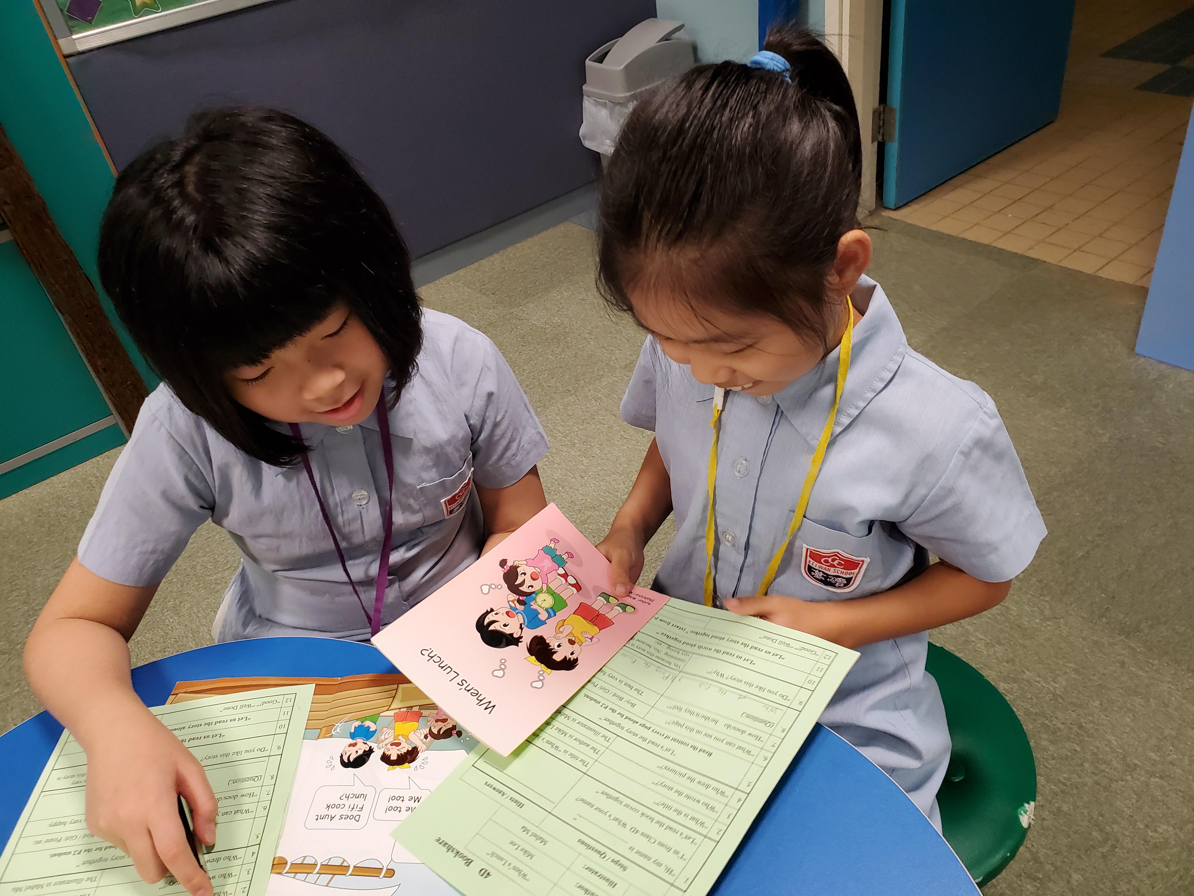 http://www.keiwan.edu.hk/sites/default/files/20191008_101631.jpg