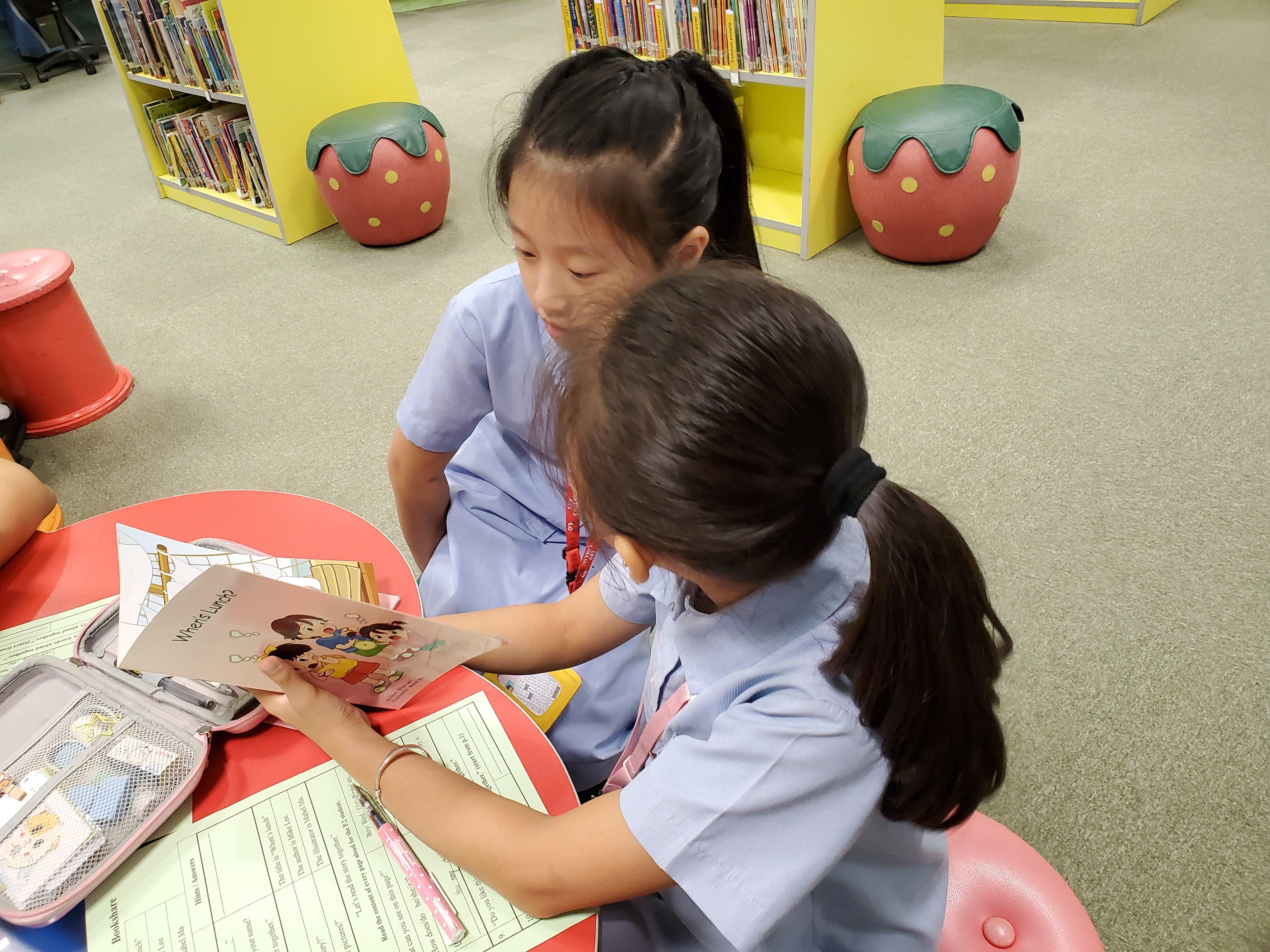 http://www.keiwan.edu.hk/sites/default/files/20191008_101806.jpg
