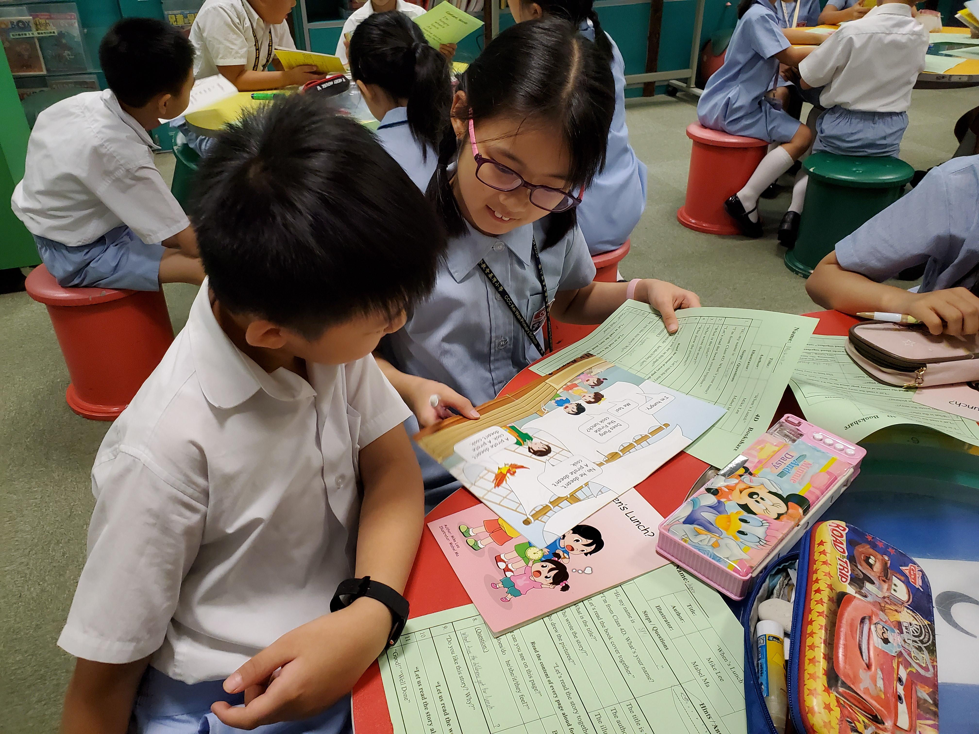 http://www.keiwan.edu.hk/sites/default/files/20191008_101811.jpg