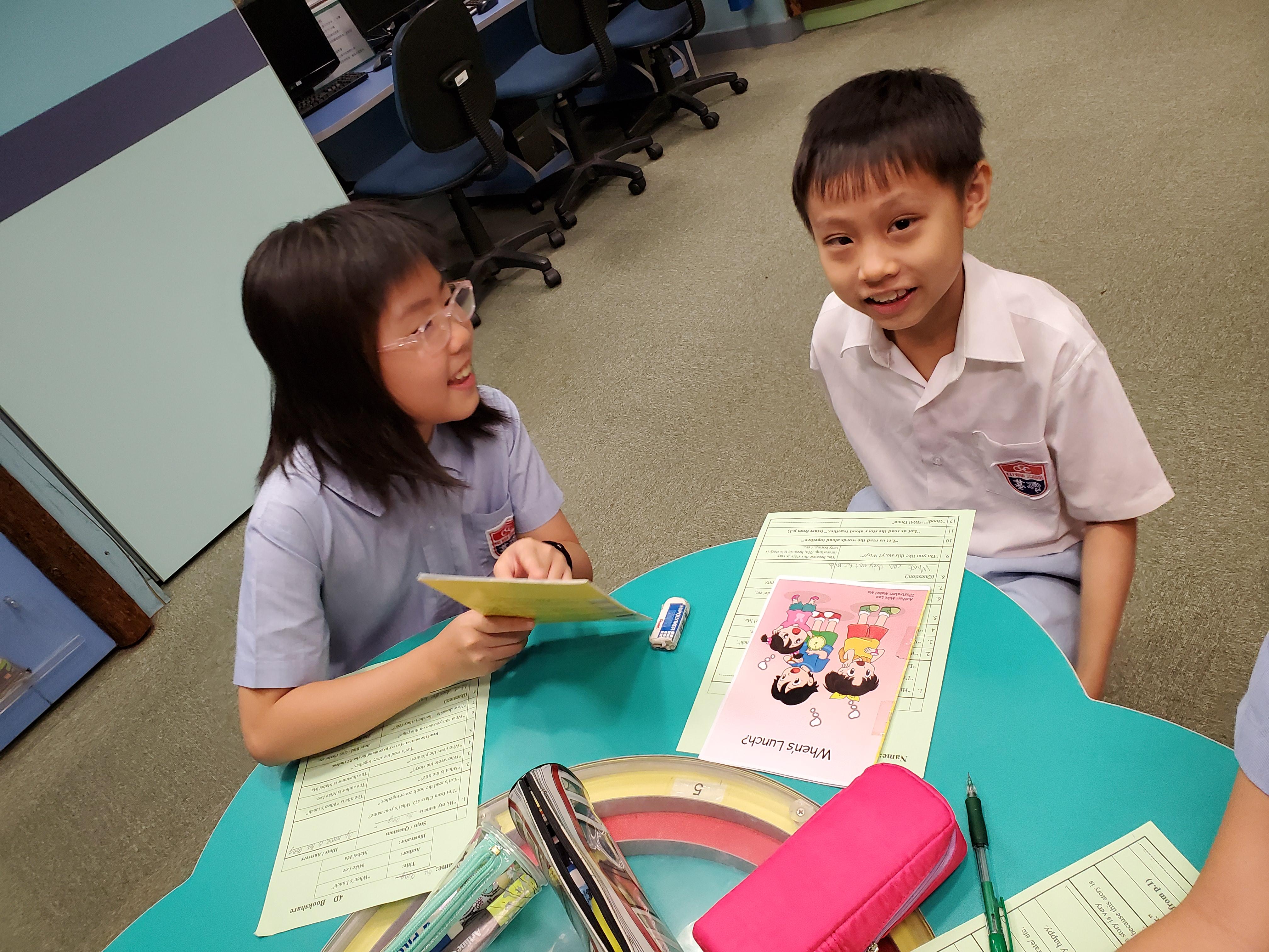 http://www.keiwan.edu.hk/sites/default/files/20191008_102052.jpg