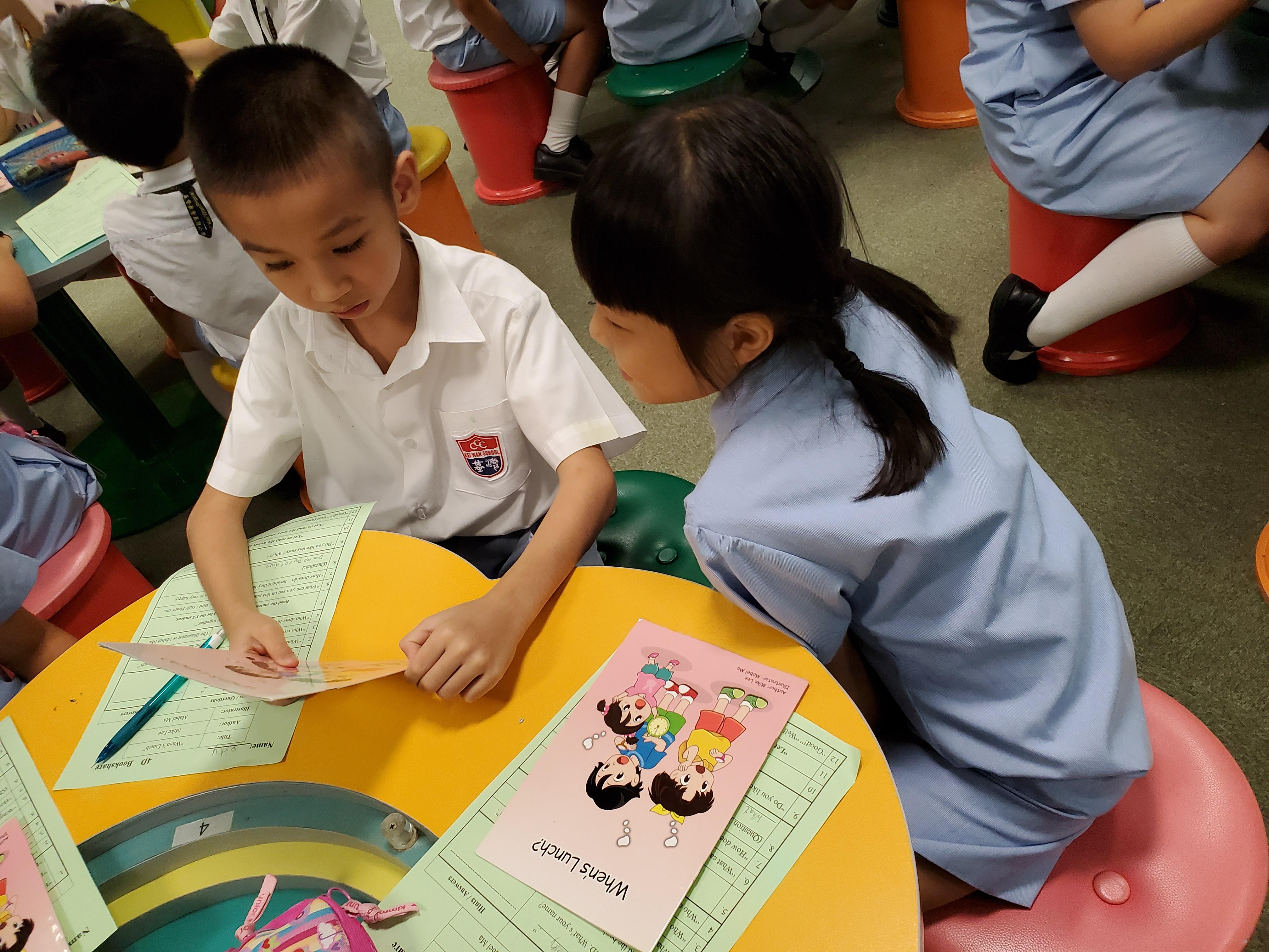 http://www.keiwan.edu.hk/sites/default/files/20191008_102111.jpg