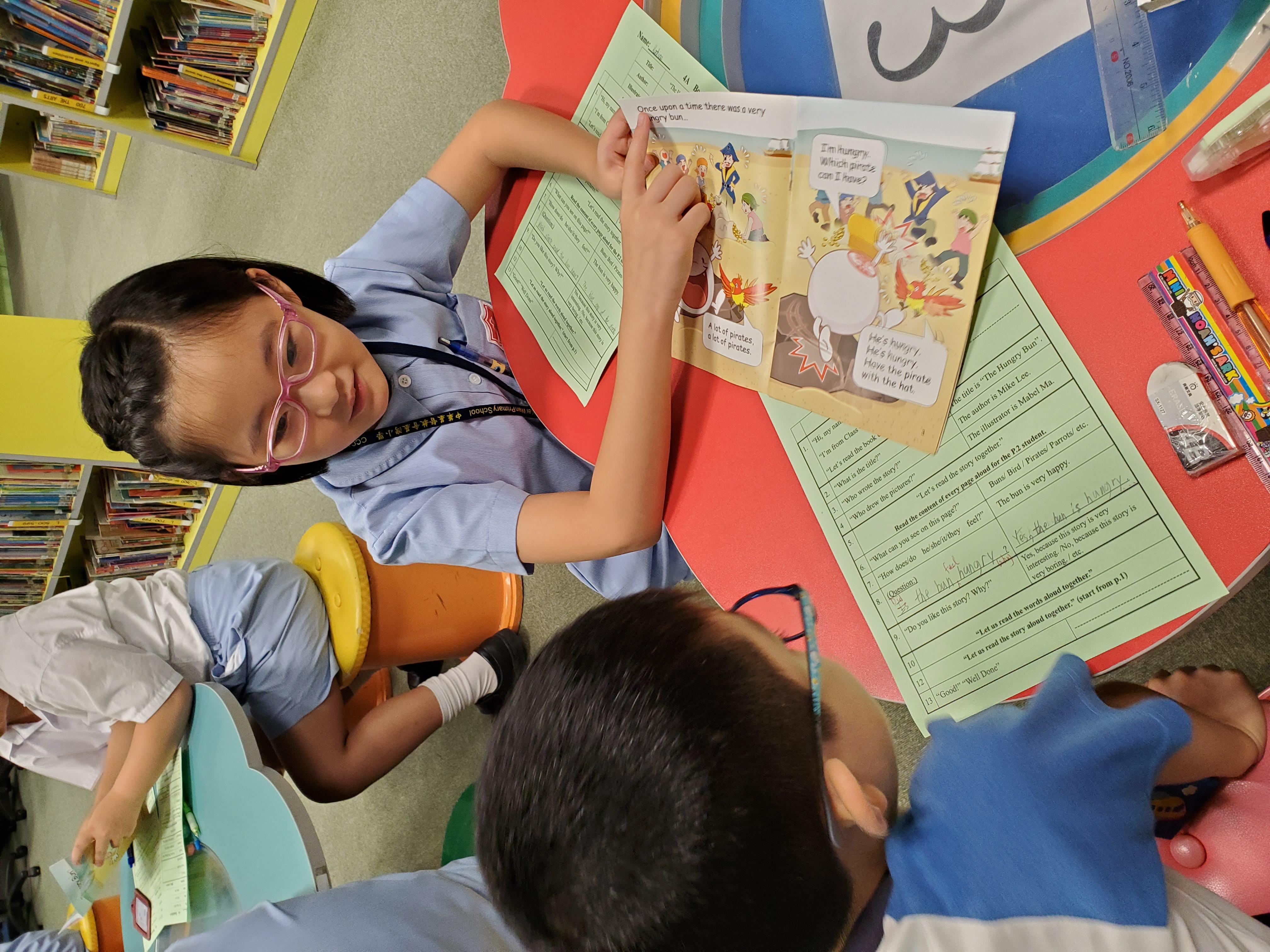 http://www.keiwan.edu.hk/sites/default/files/20191011_100715.jpg