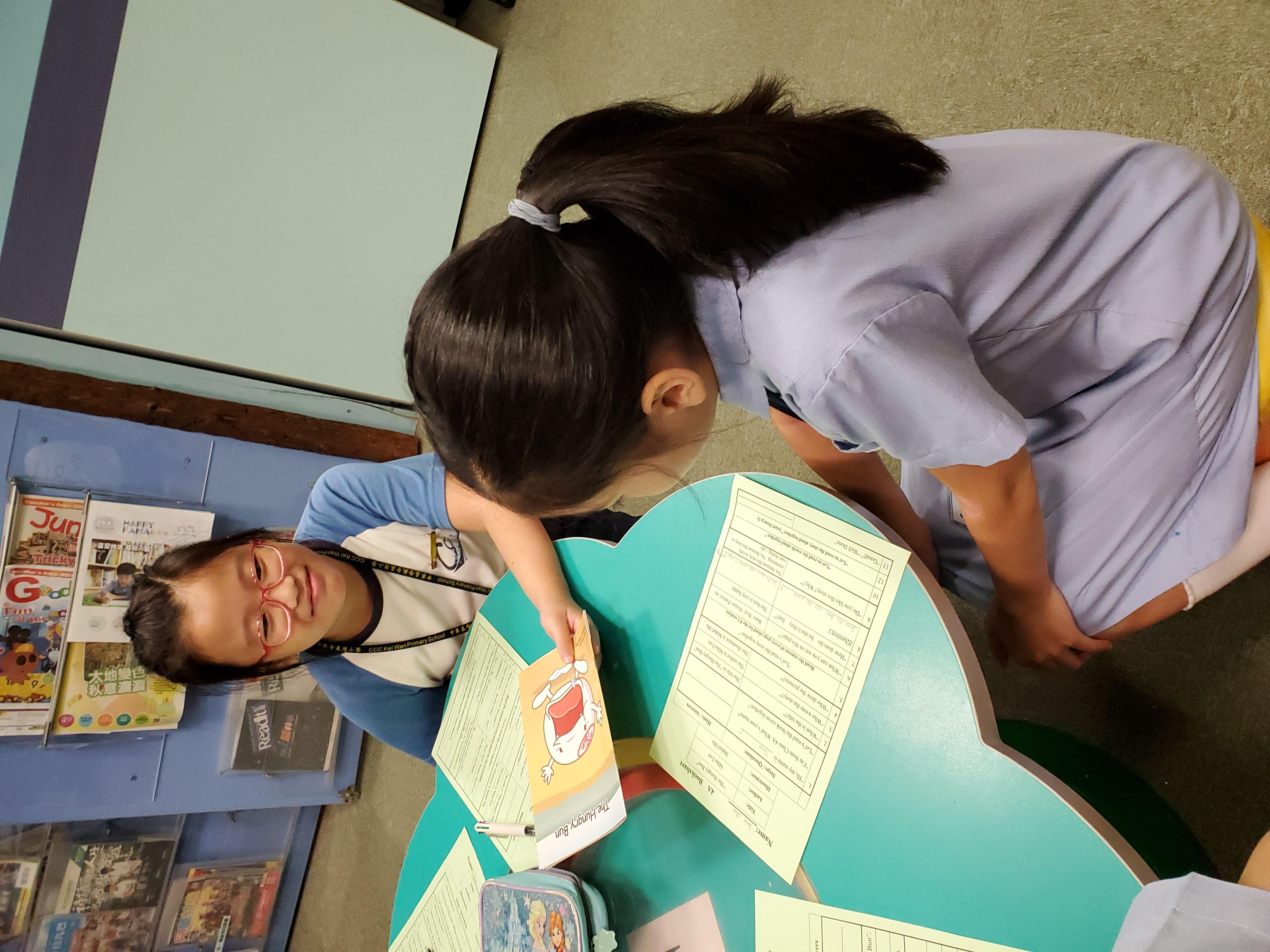 http://www.keiwan.edu.hk/sites/default/files/20191011_100754.jpg