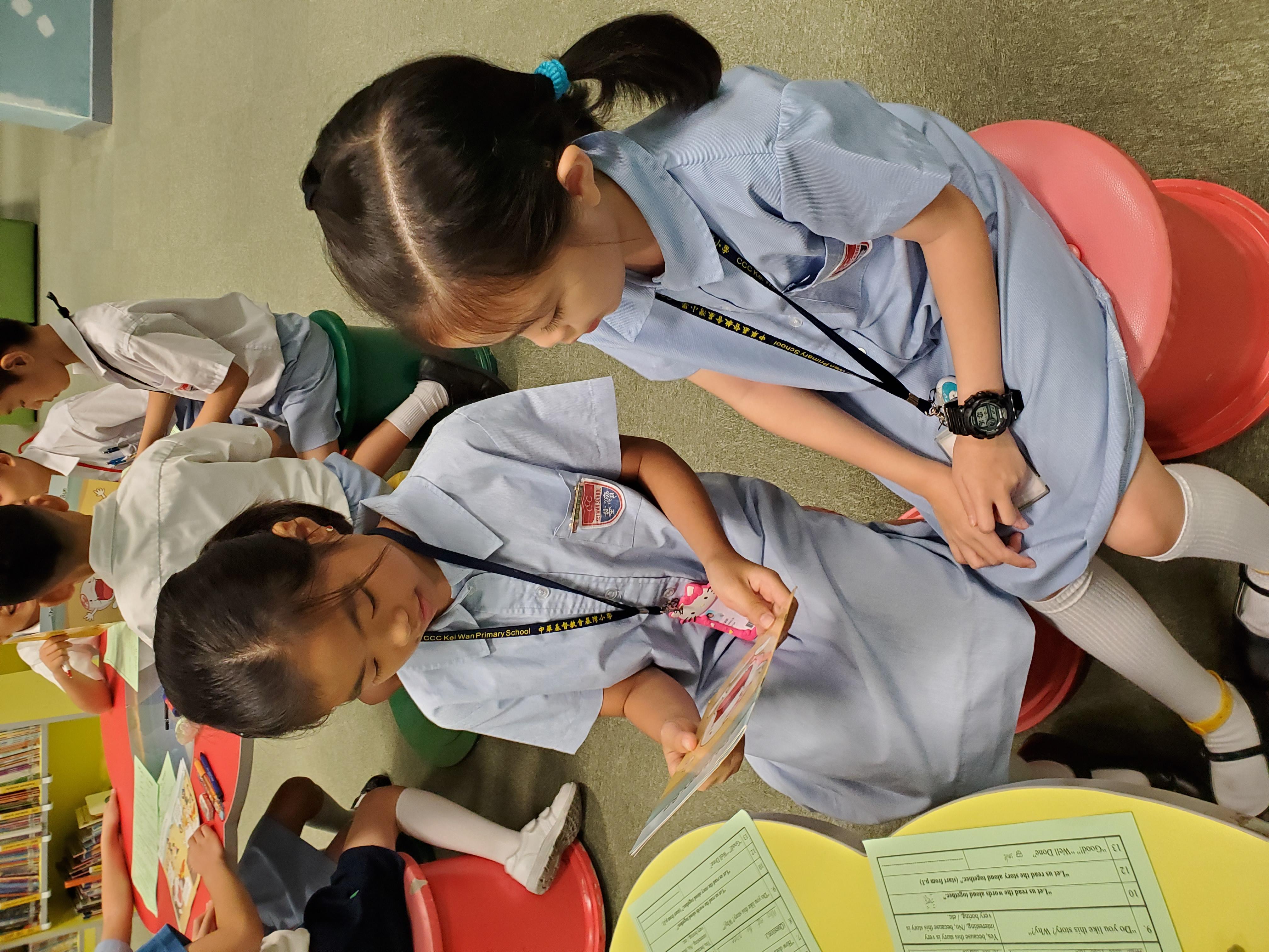 http://www.keiwan.edu.hk/sites/default/files/20191011_101238.jpg