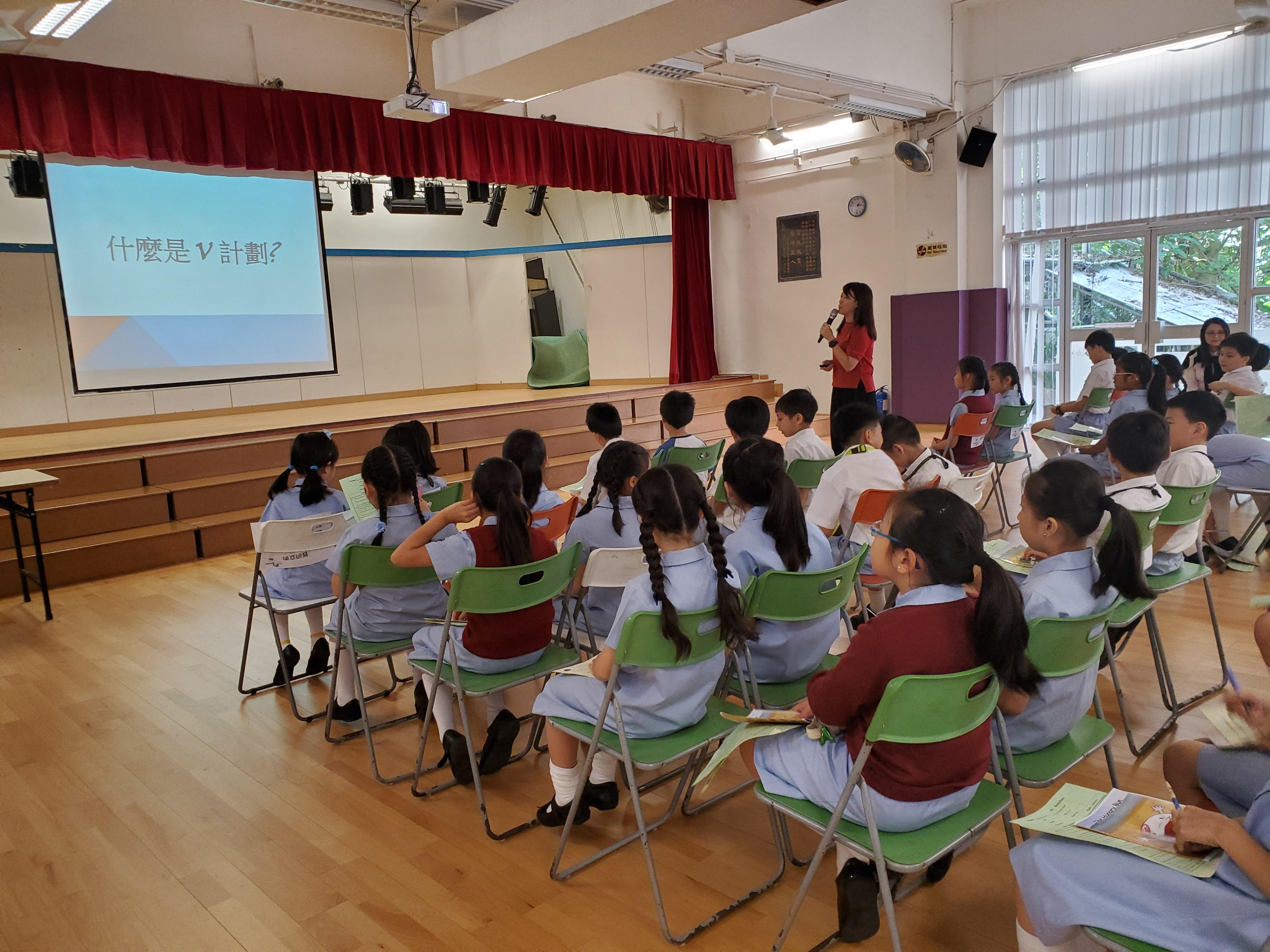 http://www.keiwan.edu.hk/sites/default/files/20191016_131326.jpg