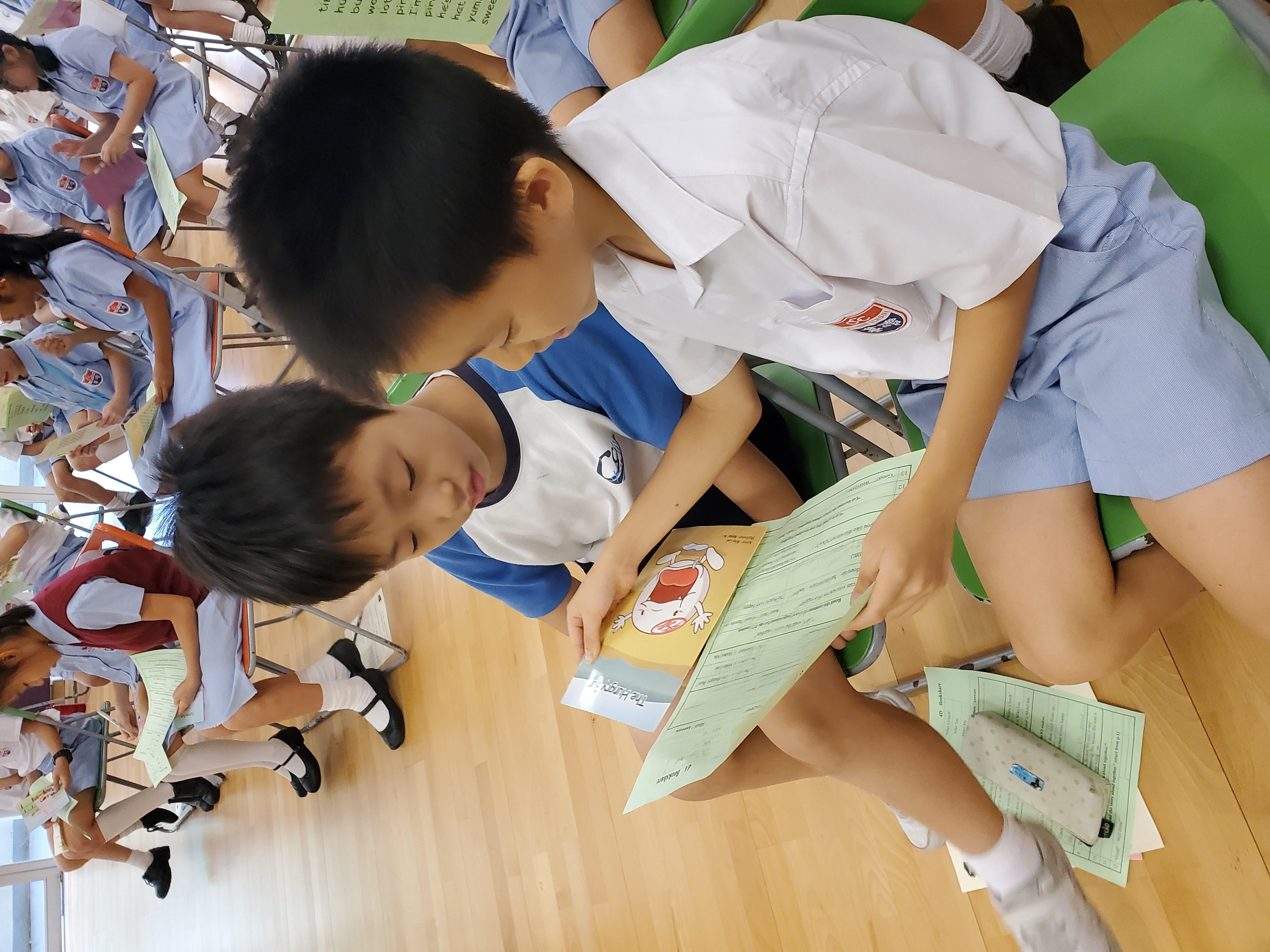 http://www.keiwan.edu.hk/sites/default/files/20191016_132924.jpg