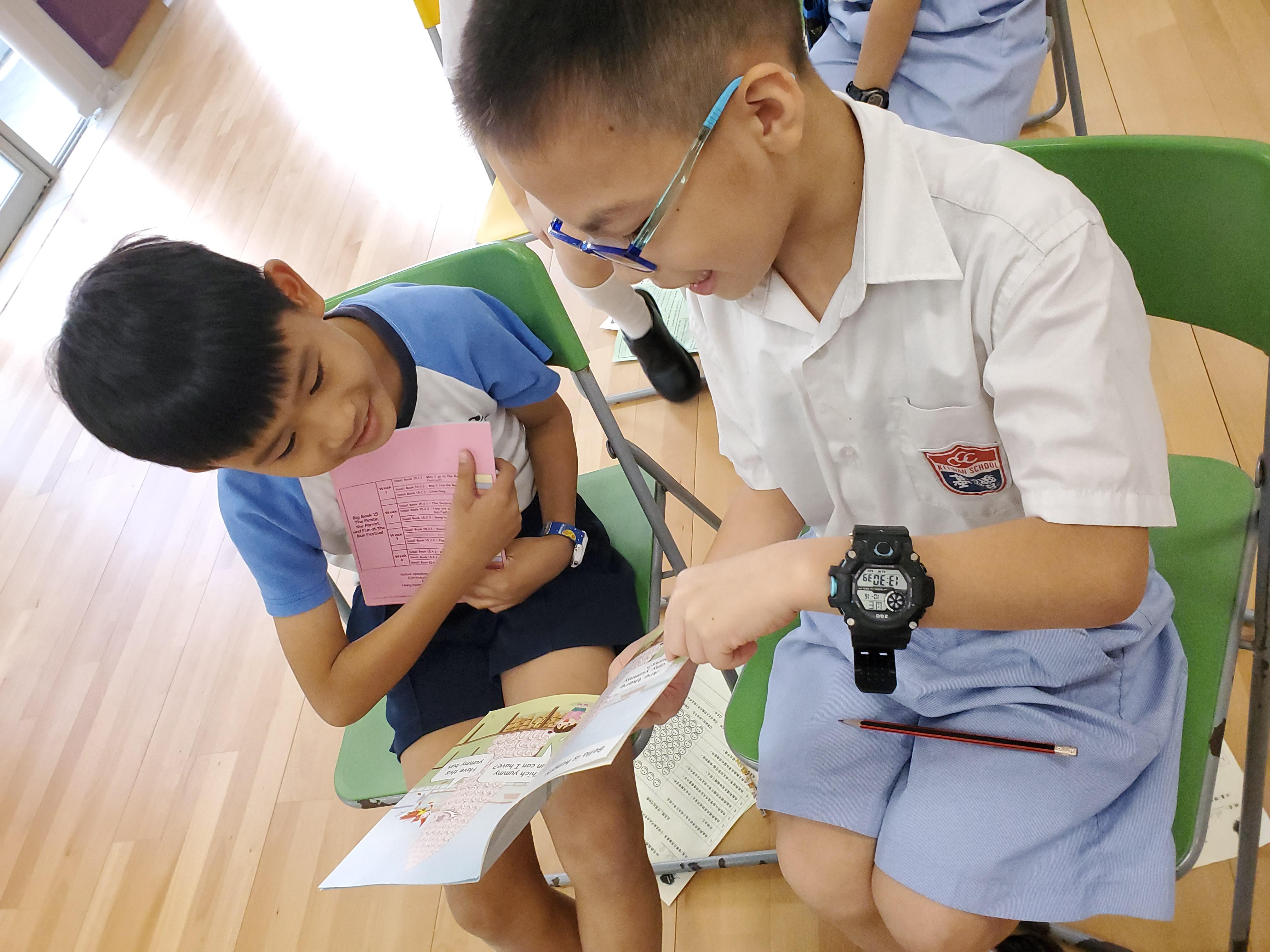 http://www.keiwan.edu.hk/sites/default/files/20191016_133047.jpg