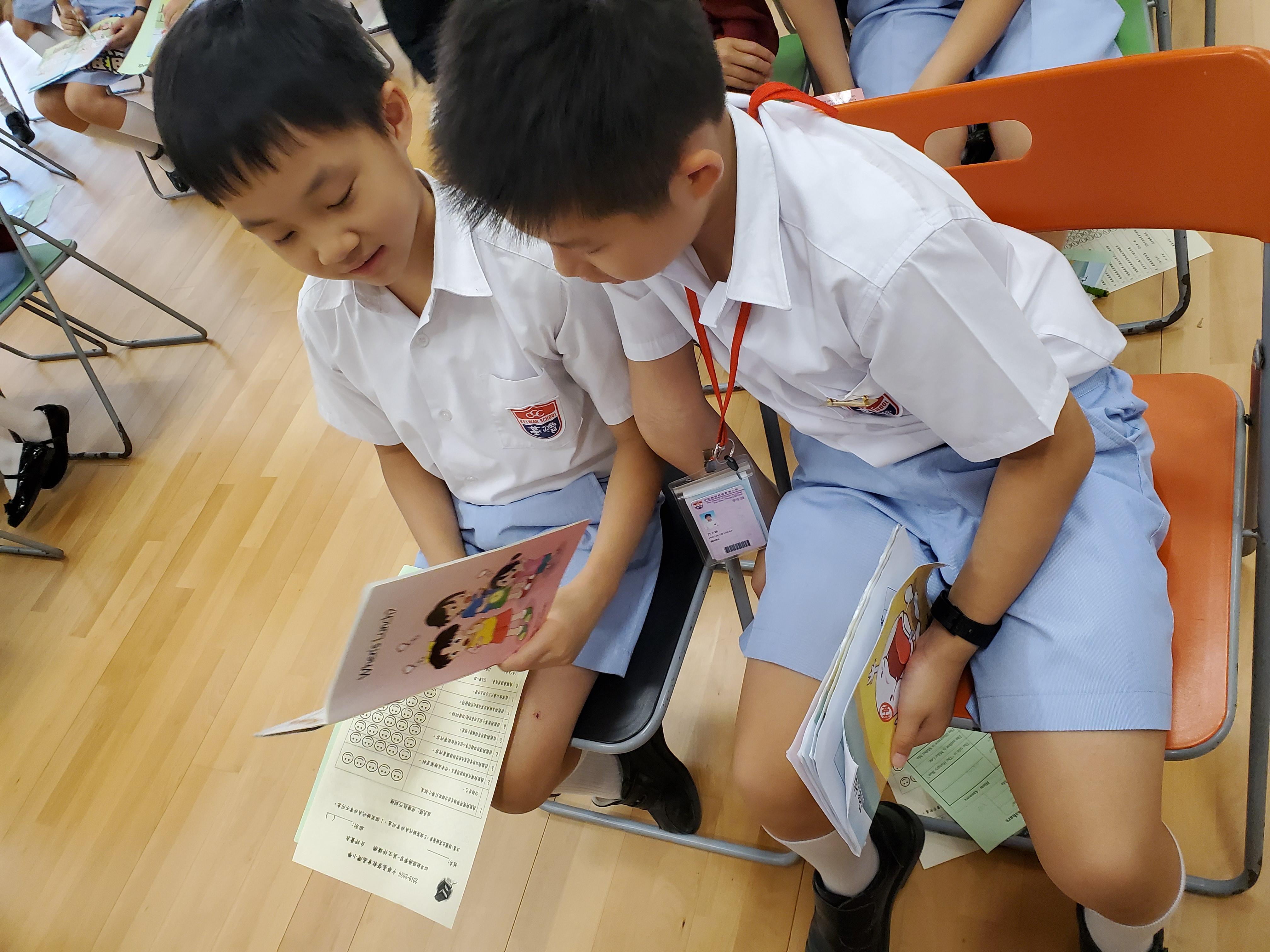 http://www.keiwan.edu.hk/sites/default/files/20191016_133552.jpg