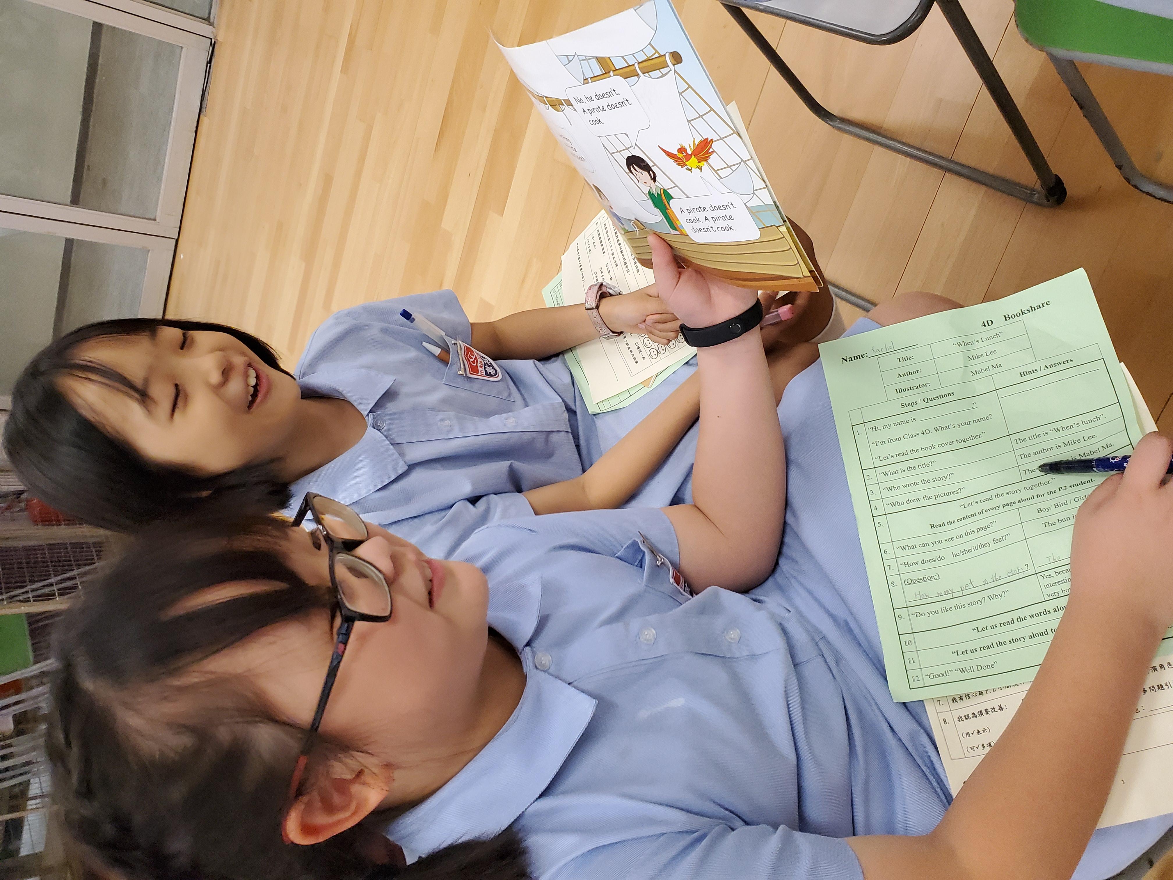 http://www.keiwan.edu.hk/sites/default/files/20191016_133916.jpg
