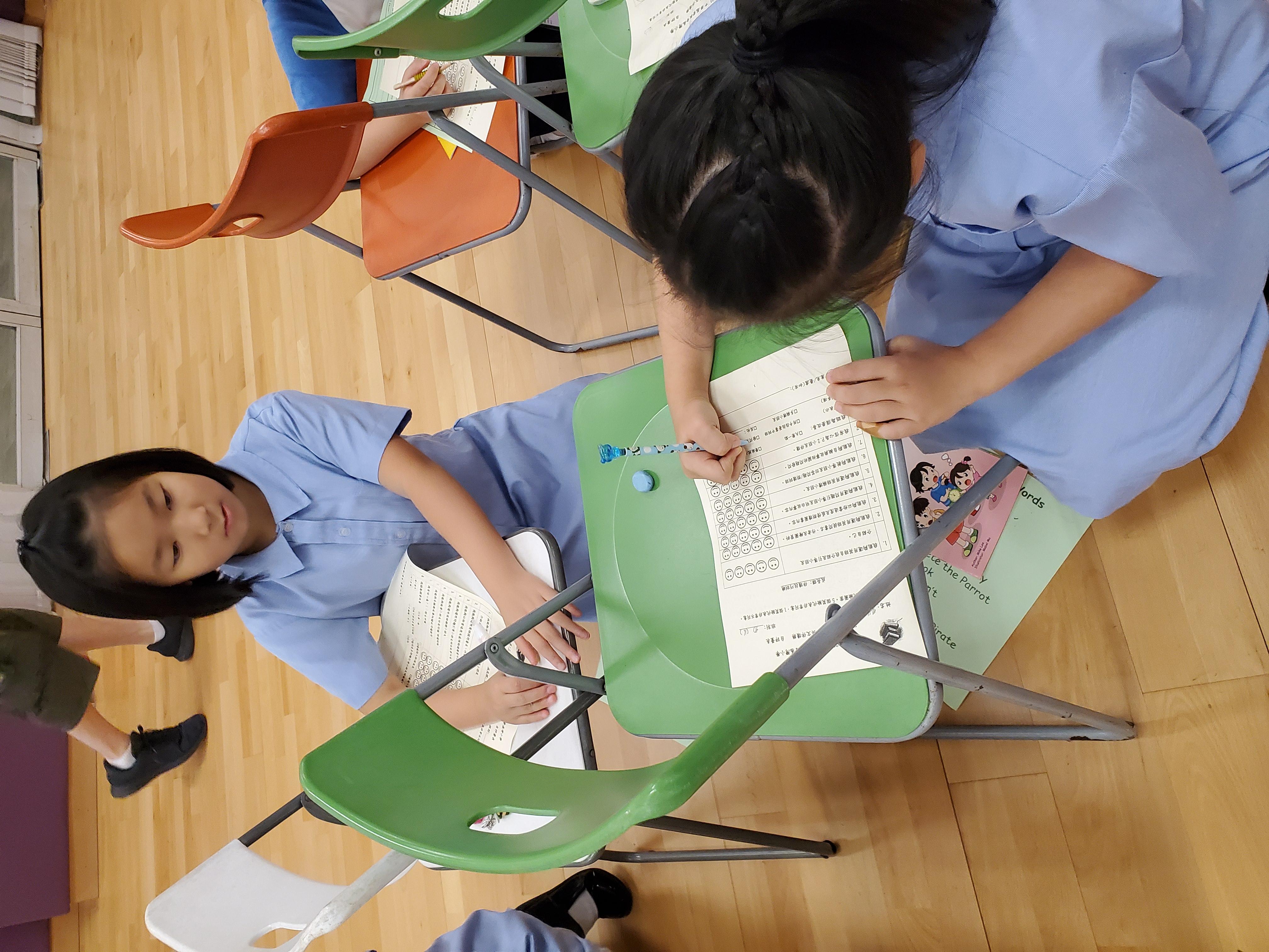 http://www.keiwan.edu.hk/sites/default/files/20191016_134422.jpg