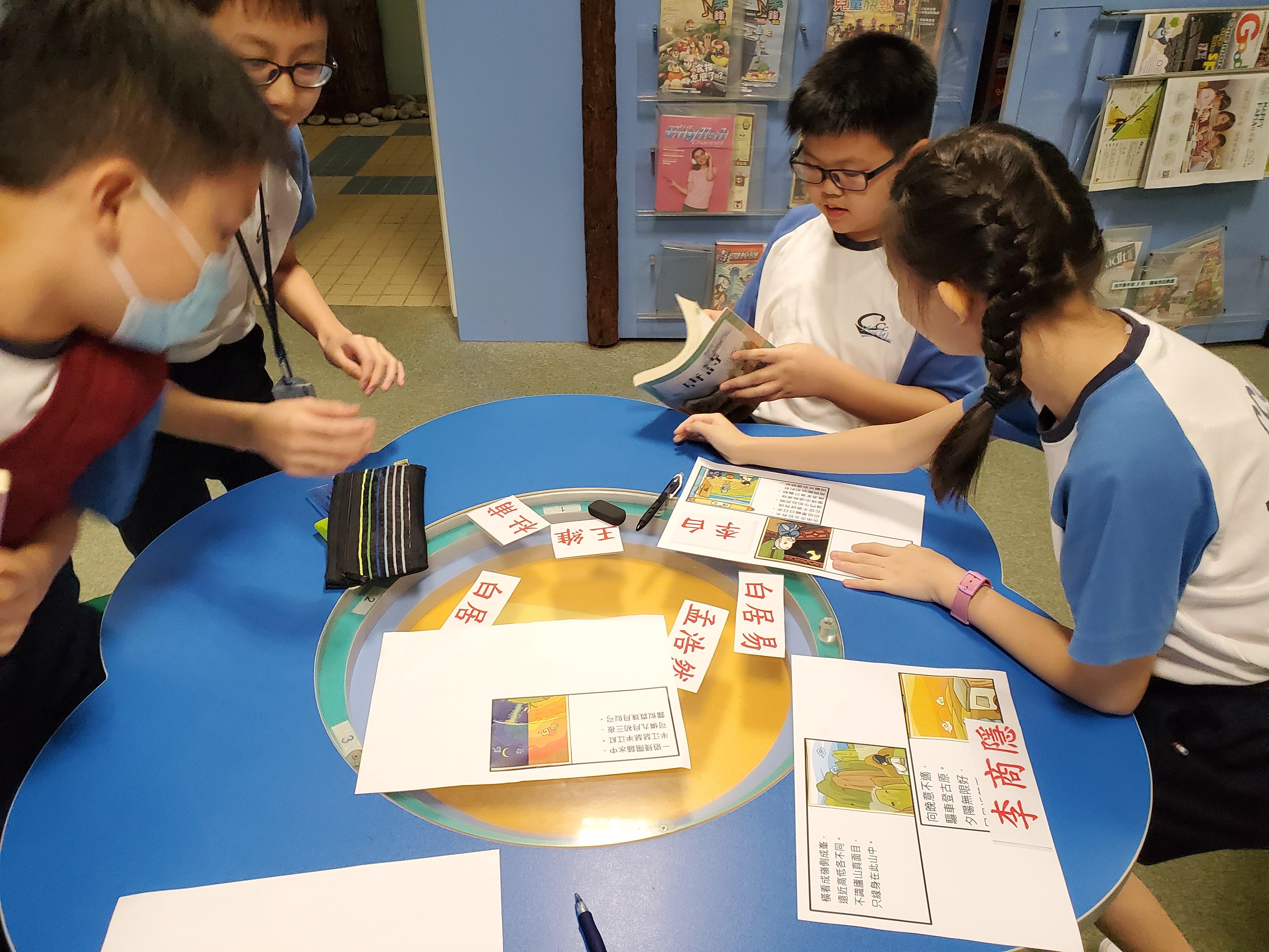 http://www.keiwan.edu.hk/sites/default/files/20191021_100238.jpg