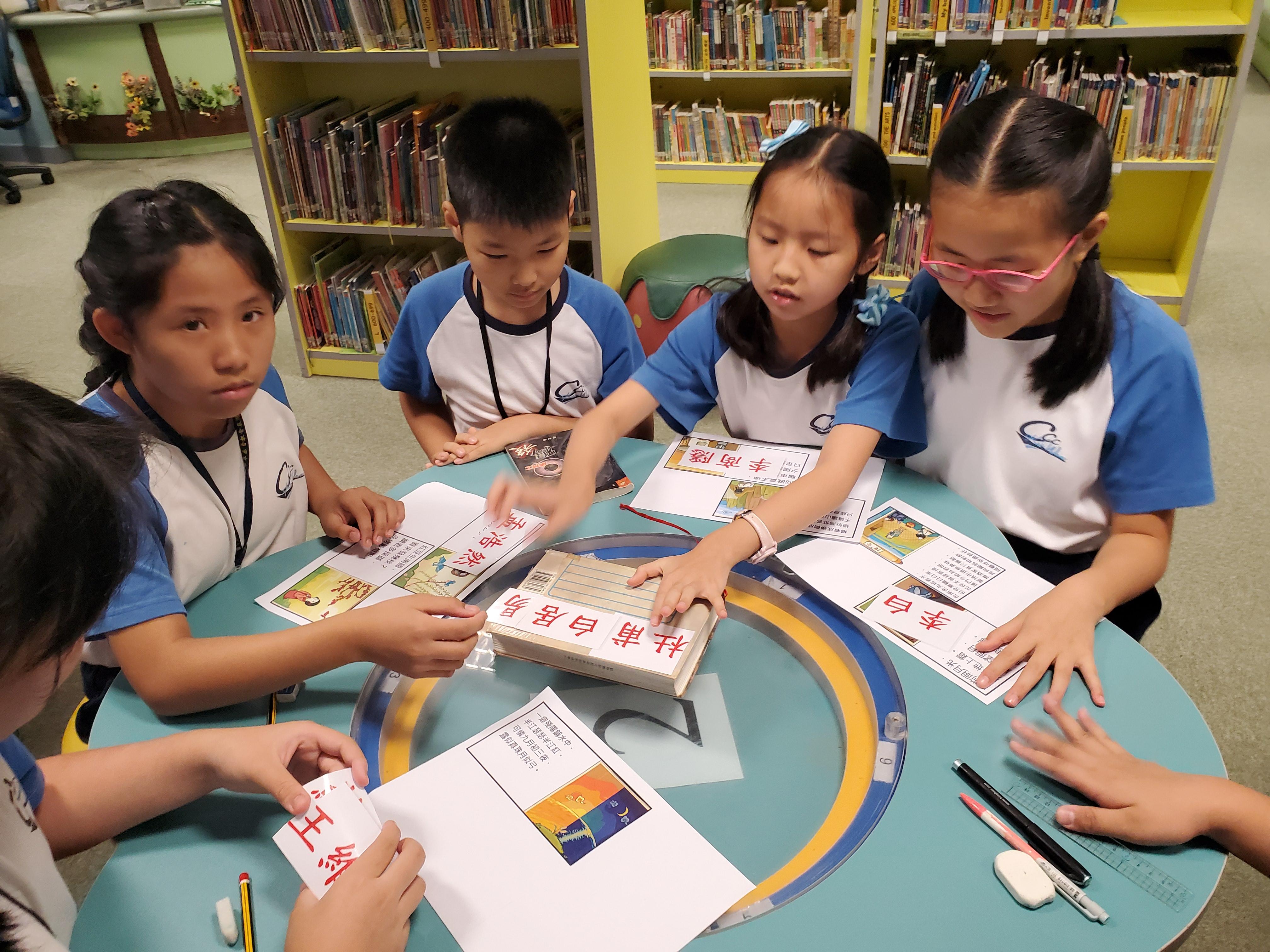 http://www.keiwan.edu.hk/sites/default/files/20191021_100250.jpg