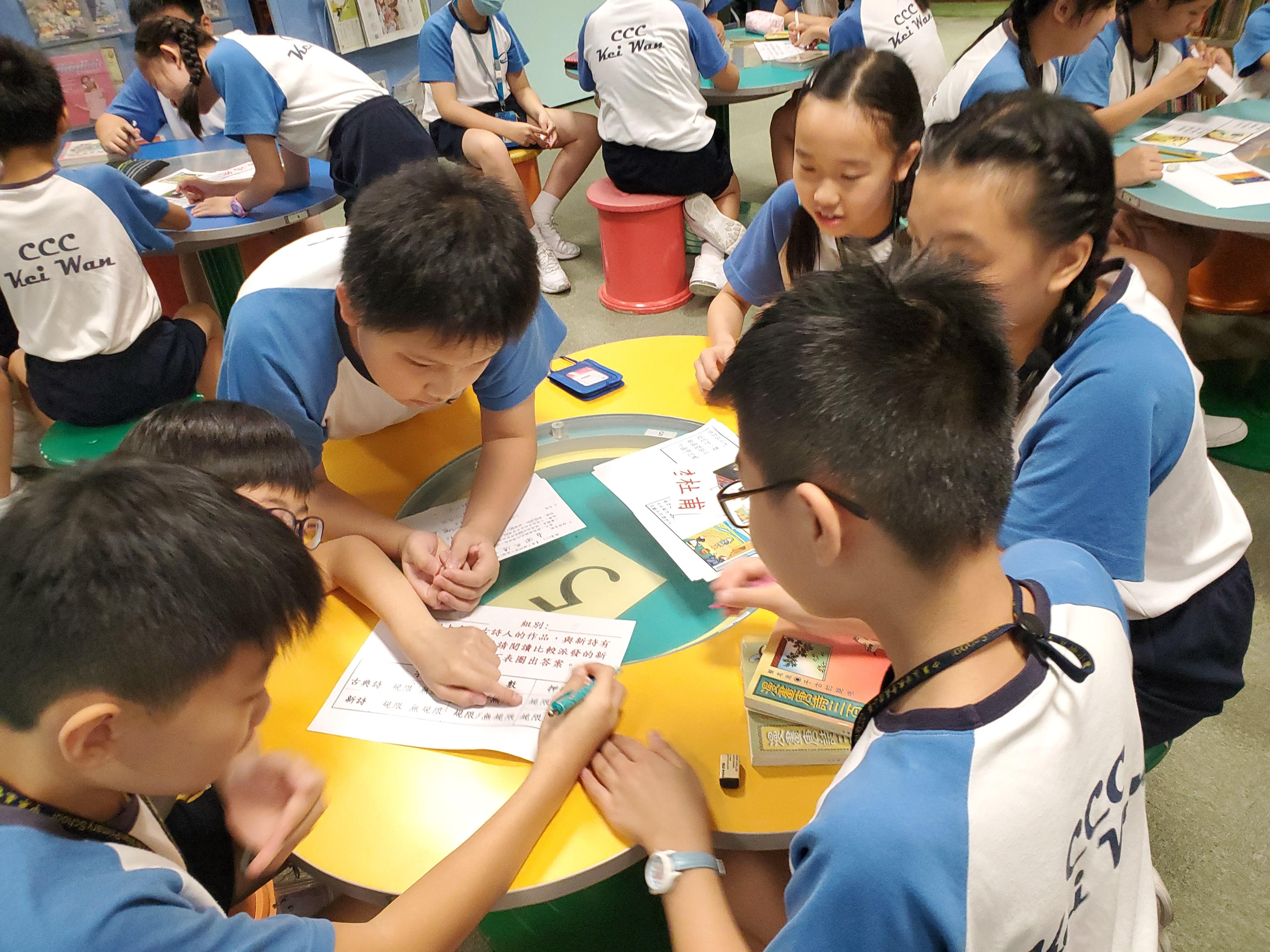 http://www.keiwan.edu.hk/sites/default/files/20191021_100919.jpg