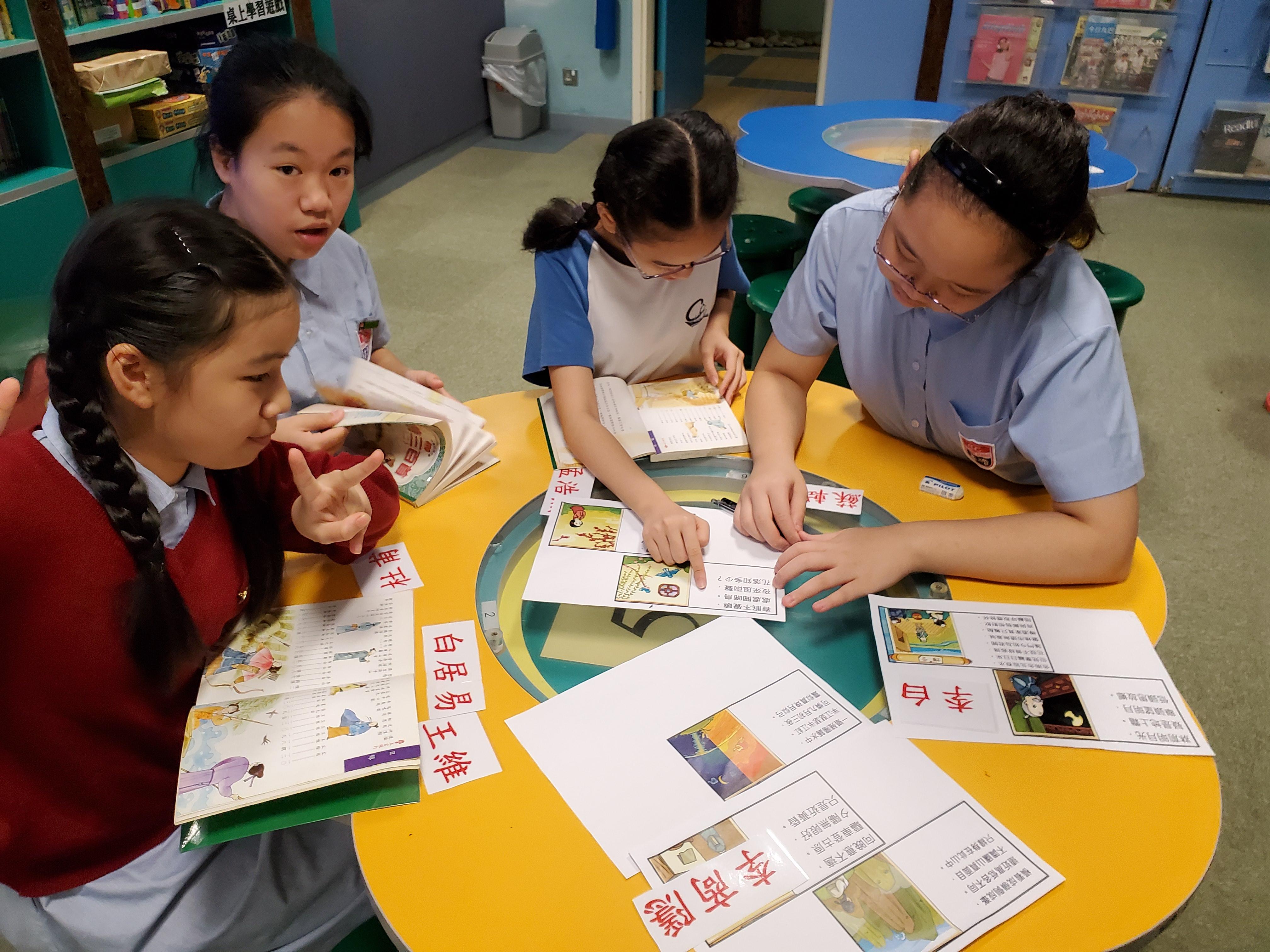 http://www.keiwan.edu.hk/sites/default/files/20191021_105427.jpg