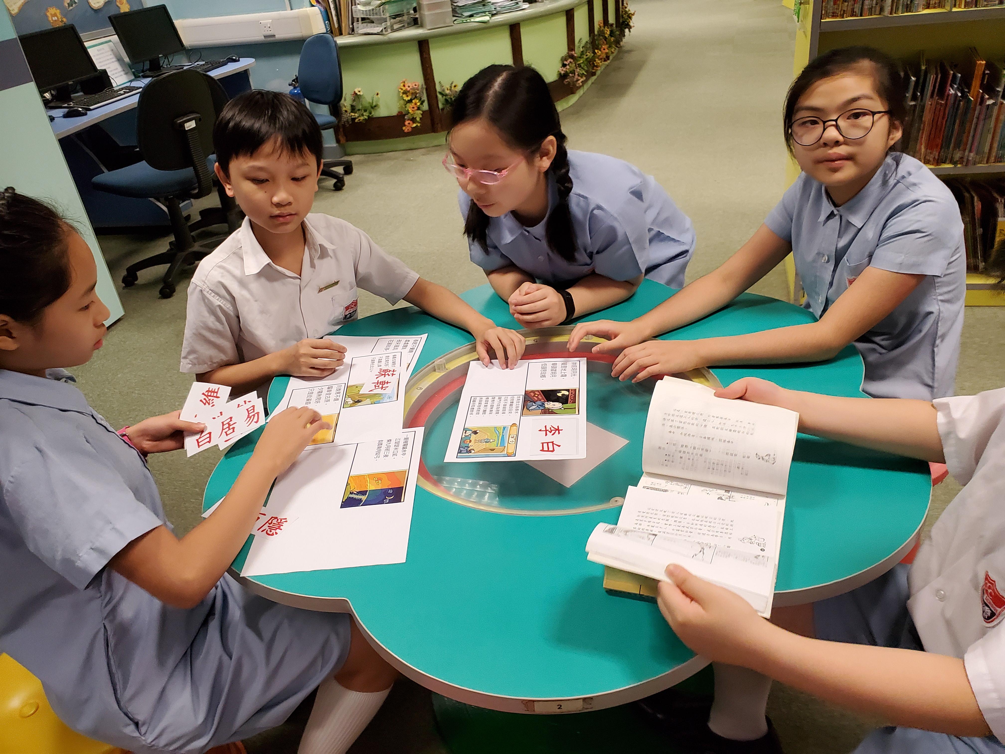 http://www.keiwan.edu.hk/sites/default/files/20191021_105437.jpg