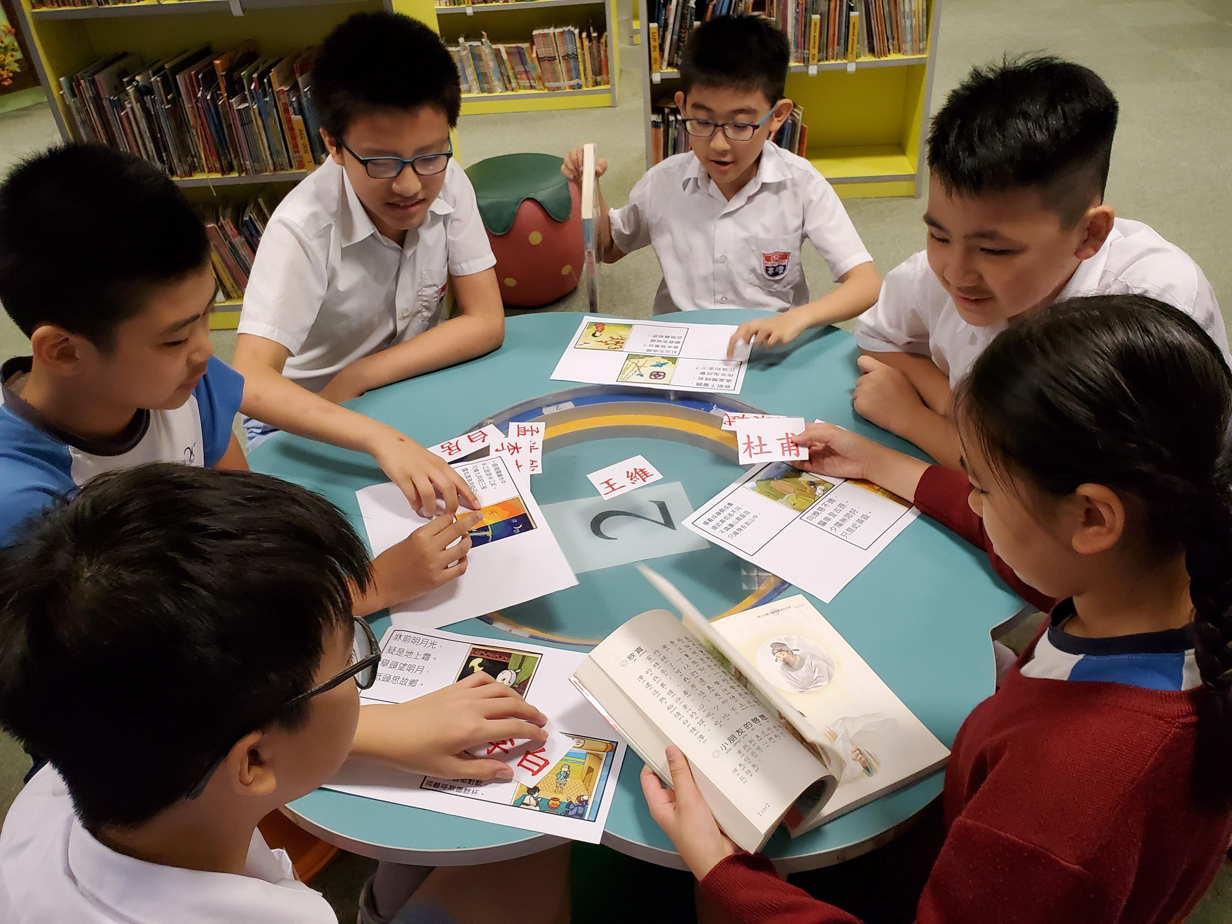http://www.keiwan.edu.hk/sites/default/files/20191021_105458.jpg