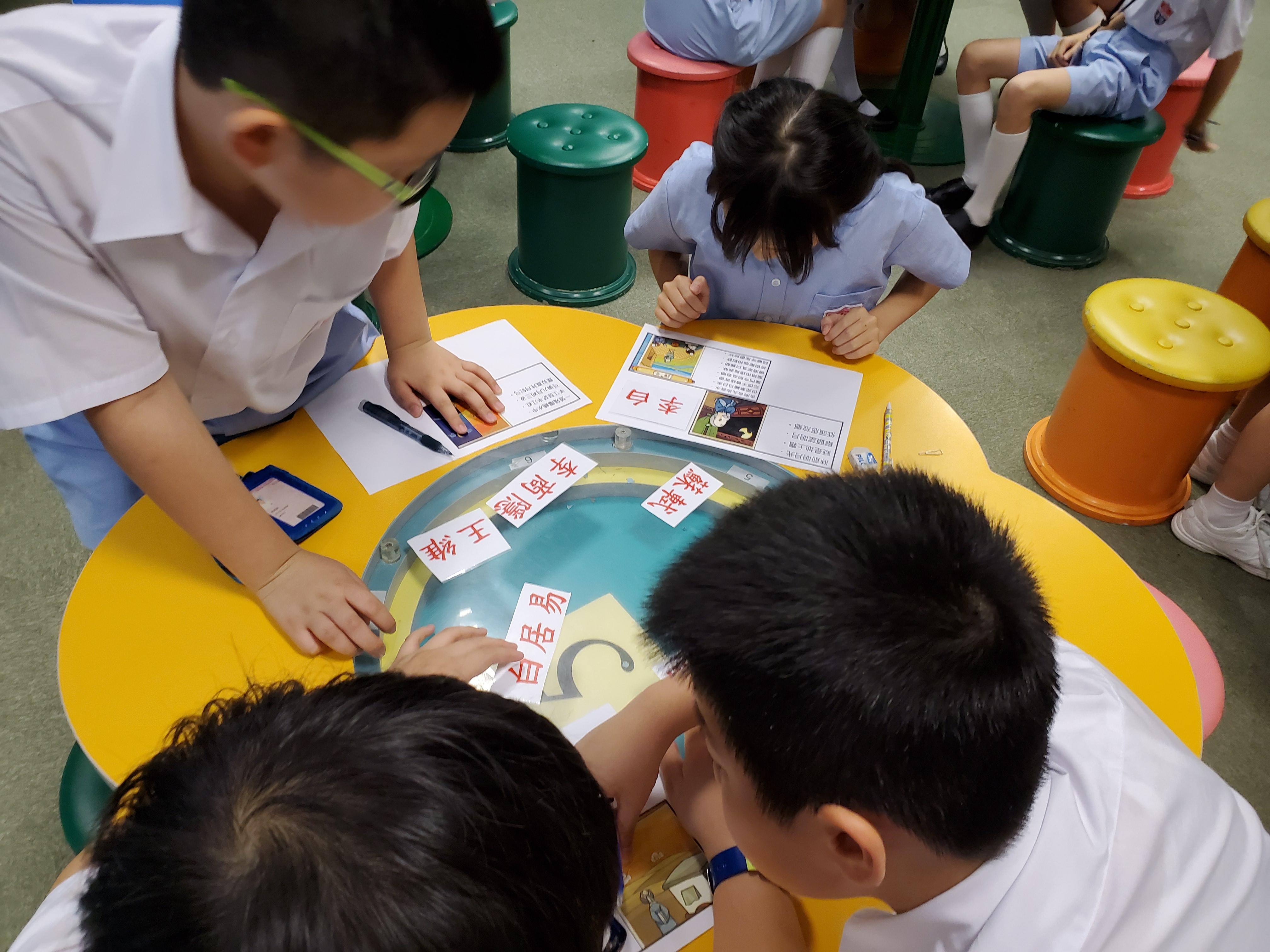 http://www.keiwan.edu.hk/sites/default/files/20191023_141759.jpg