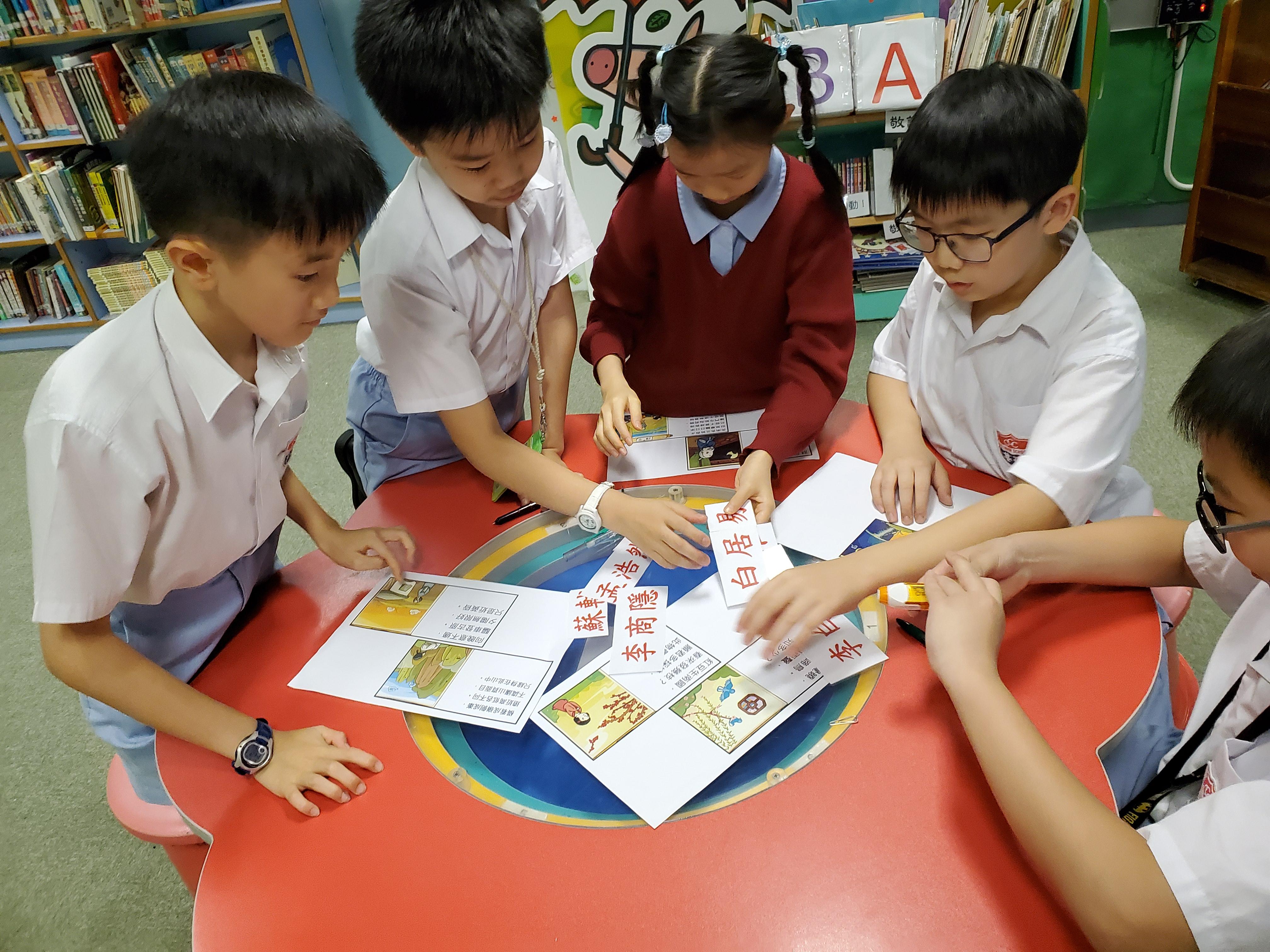 http://www.keiwan.edu.hk/sites/default/files/20191023_141803.jpg