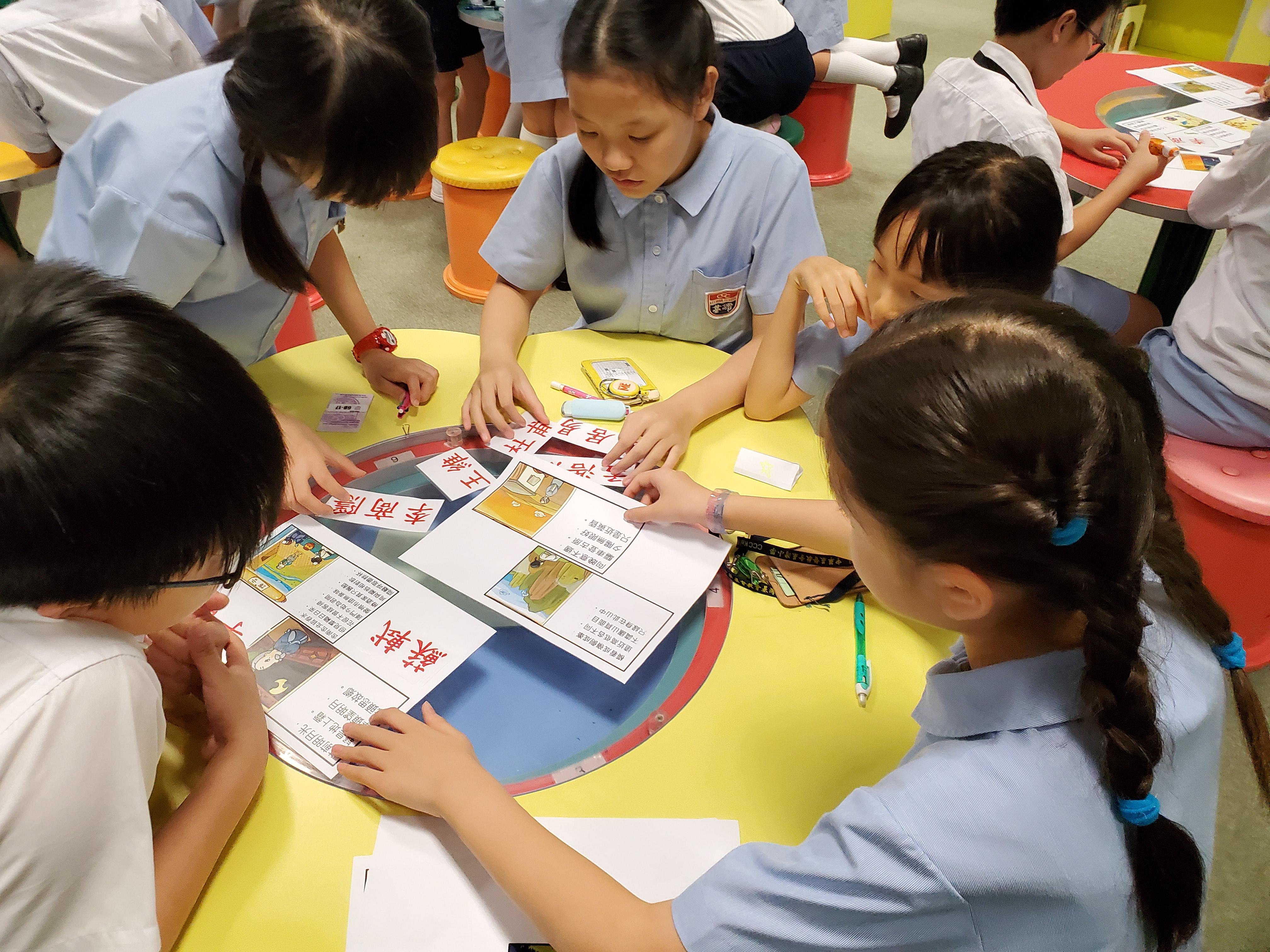 http://www.keiwan.edu.hk/sites/default/files/20191023_141810.jpg