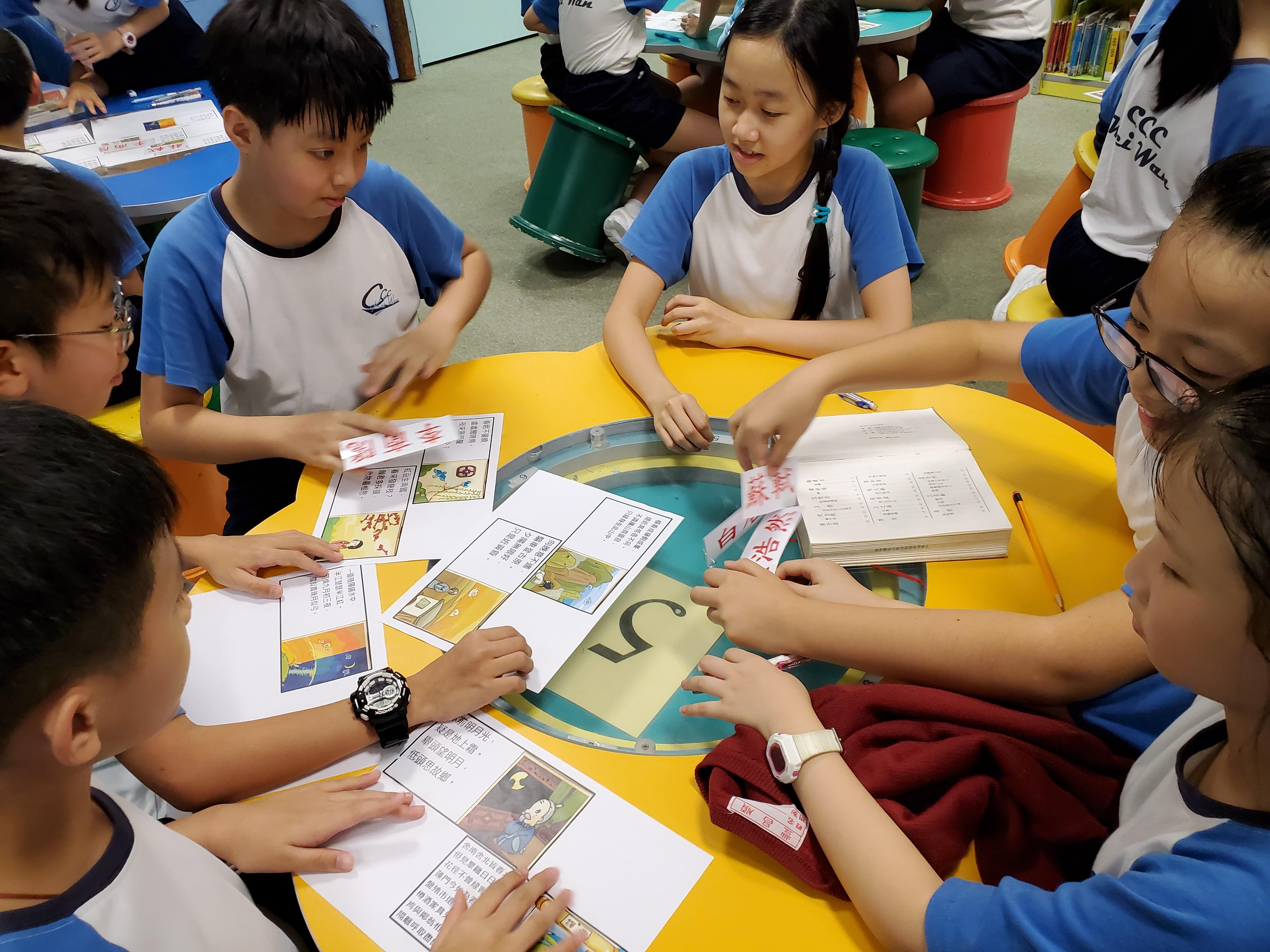 http://www.keiwan.edu.hk/sites/default/files/20191023_145944.jpg