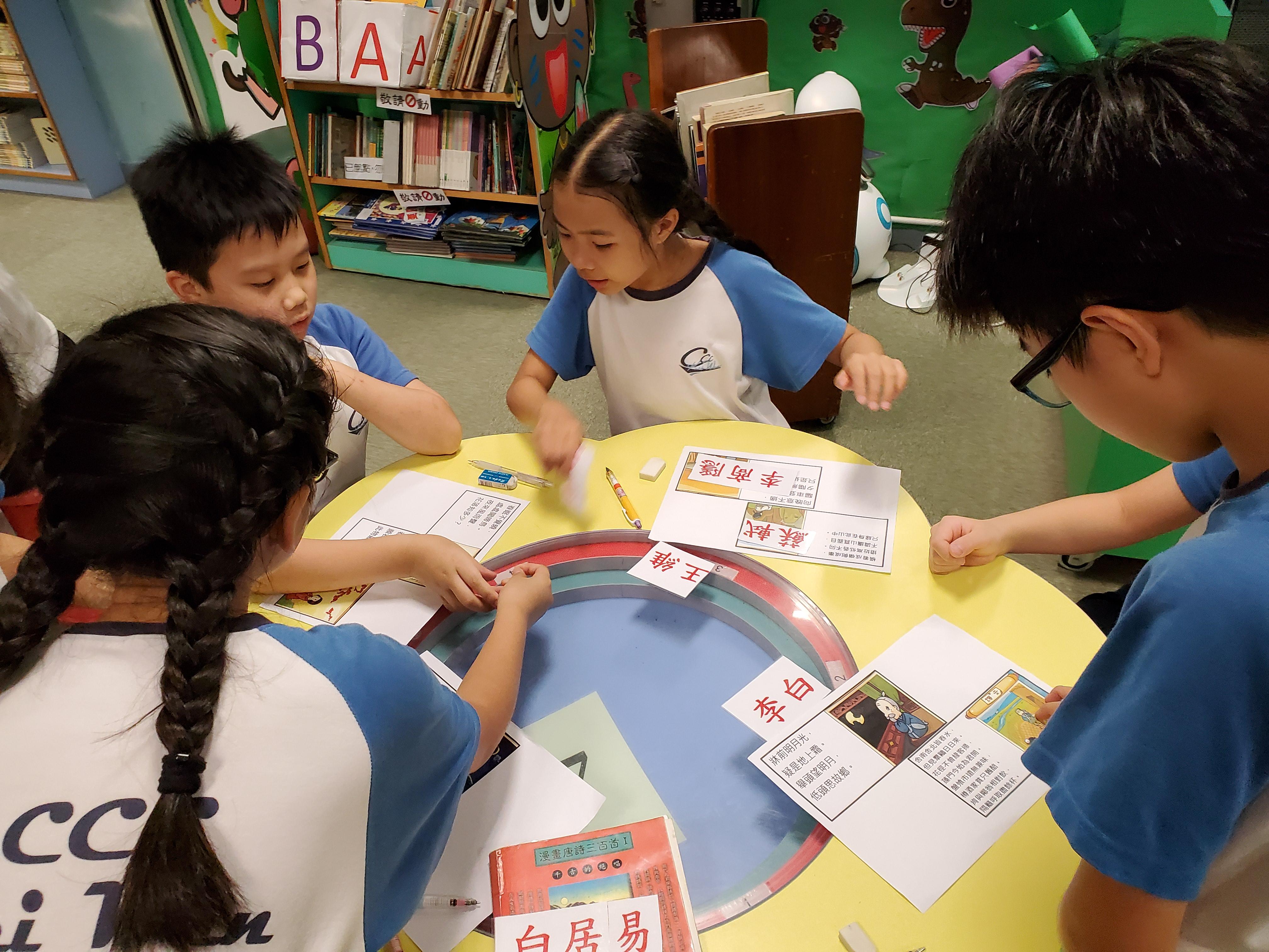 http://www.keiwan.edu.hk/sites/default/files/20191023_145947.jpg