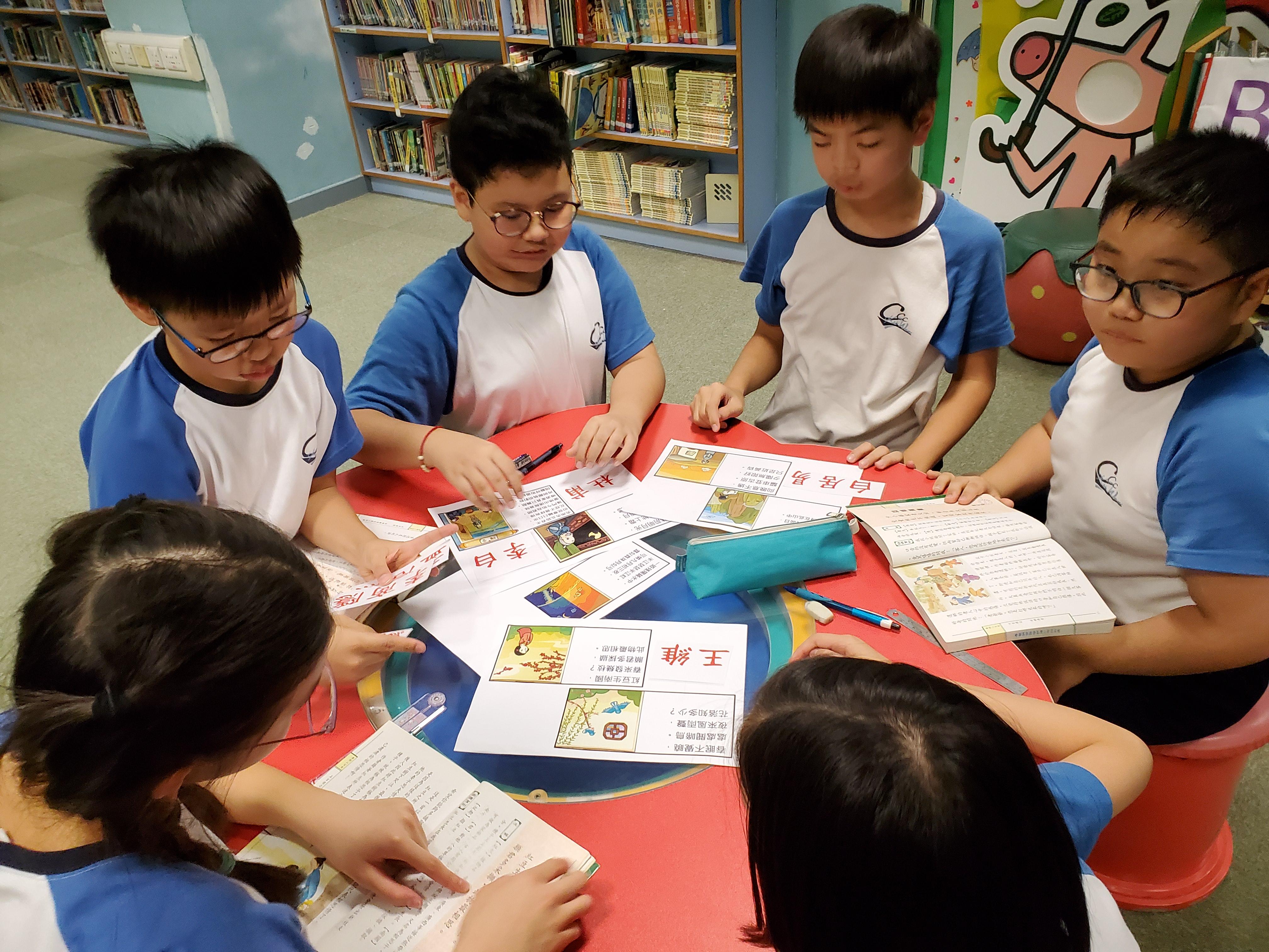 http://www.keiwan.edu.hk/sites/default/files/20191023_145951.jpg