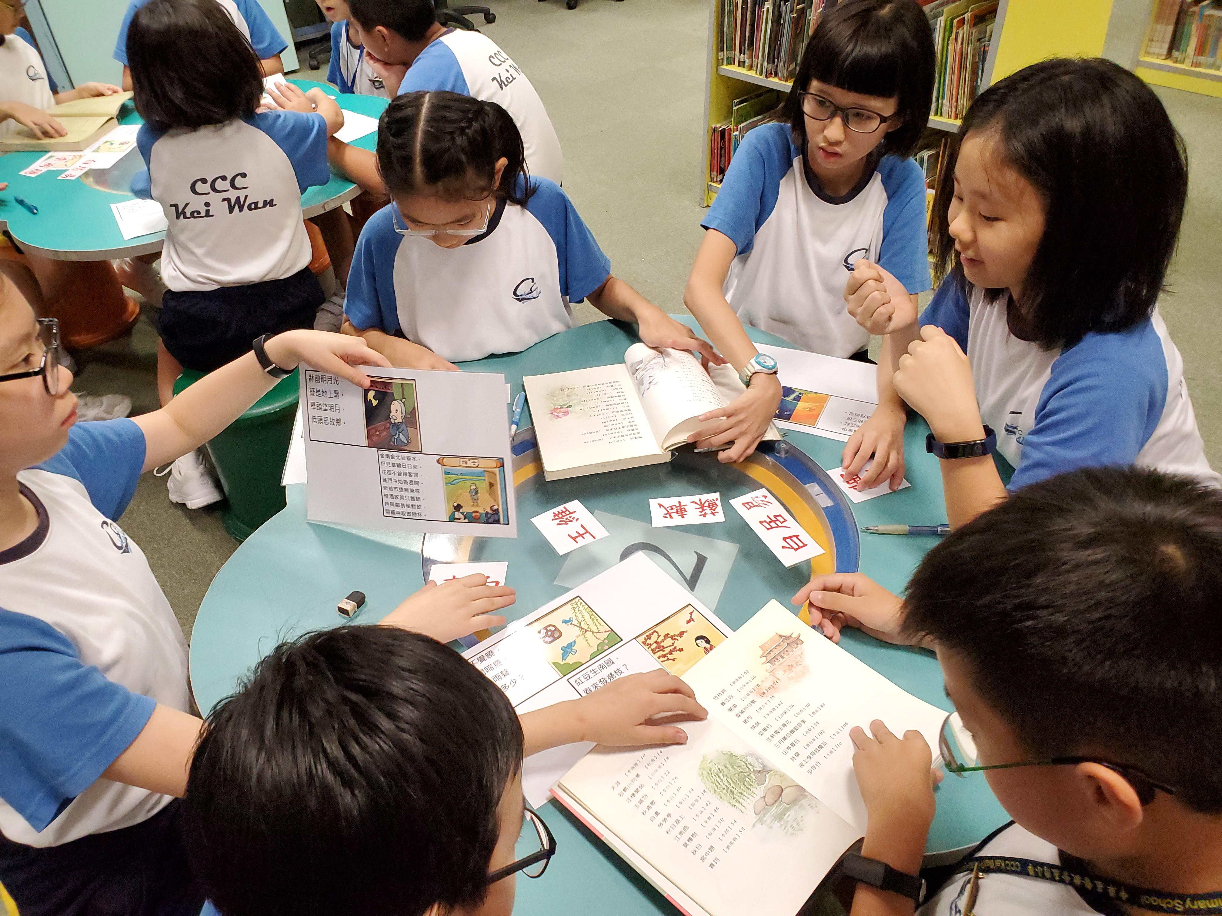 http://www.keiwan.edu.hk/sites/default/files/20191023_145953.jpg
