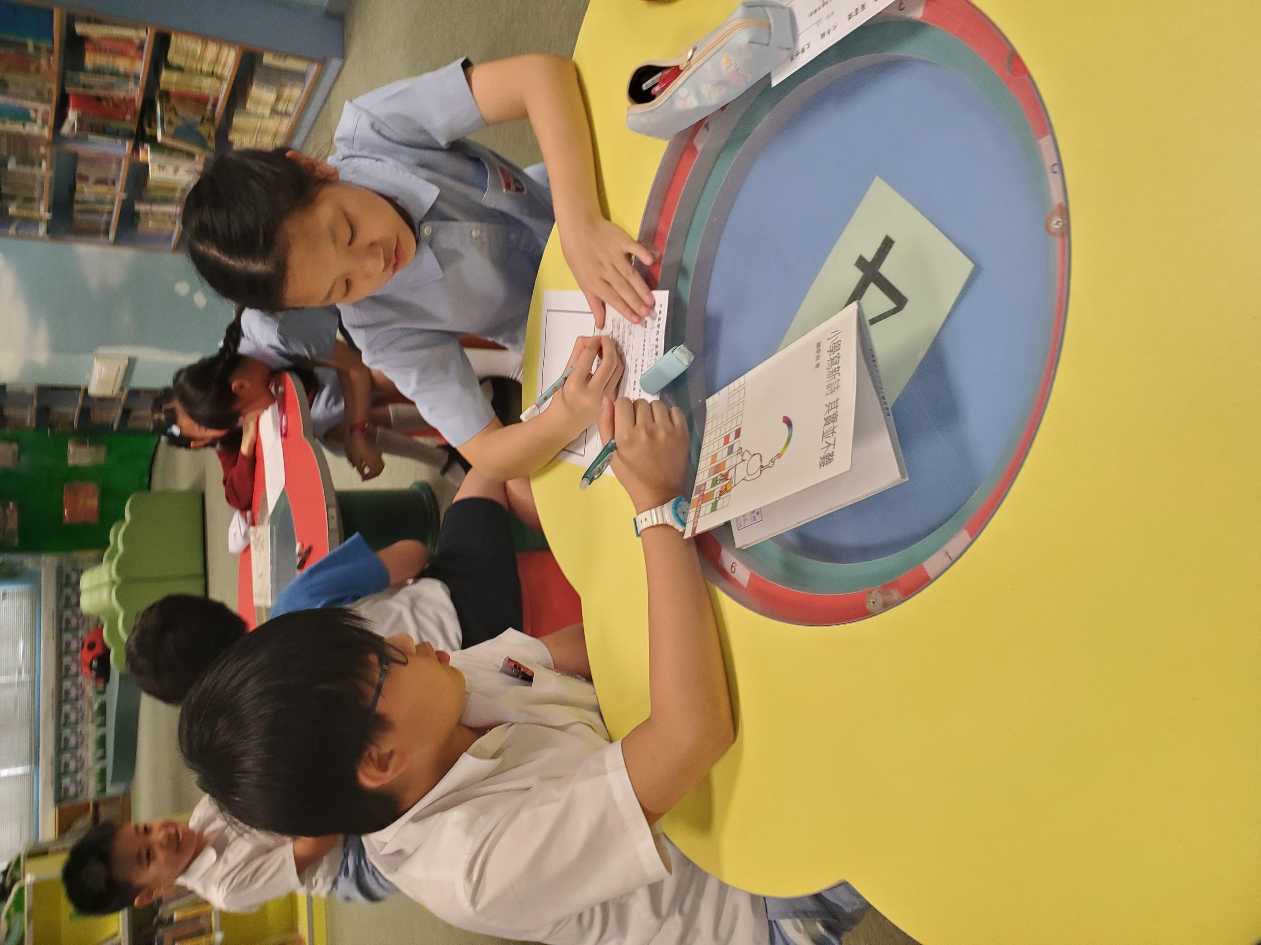 http://www.keiwan.edu.hk/sites/default/files/20191106_144047.jpg