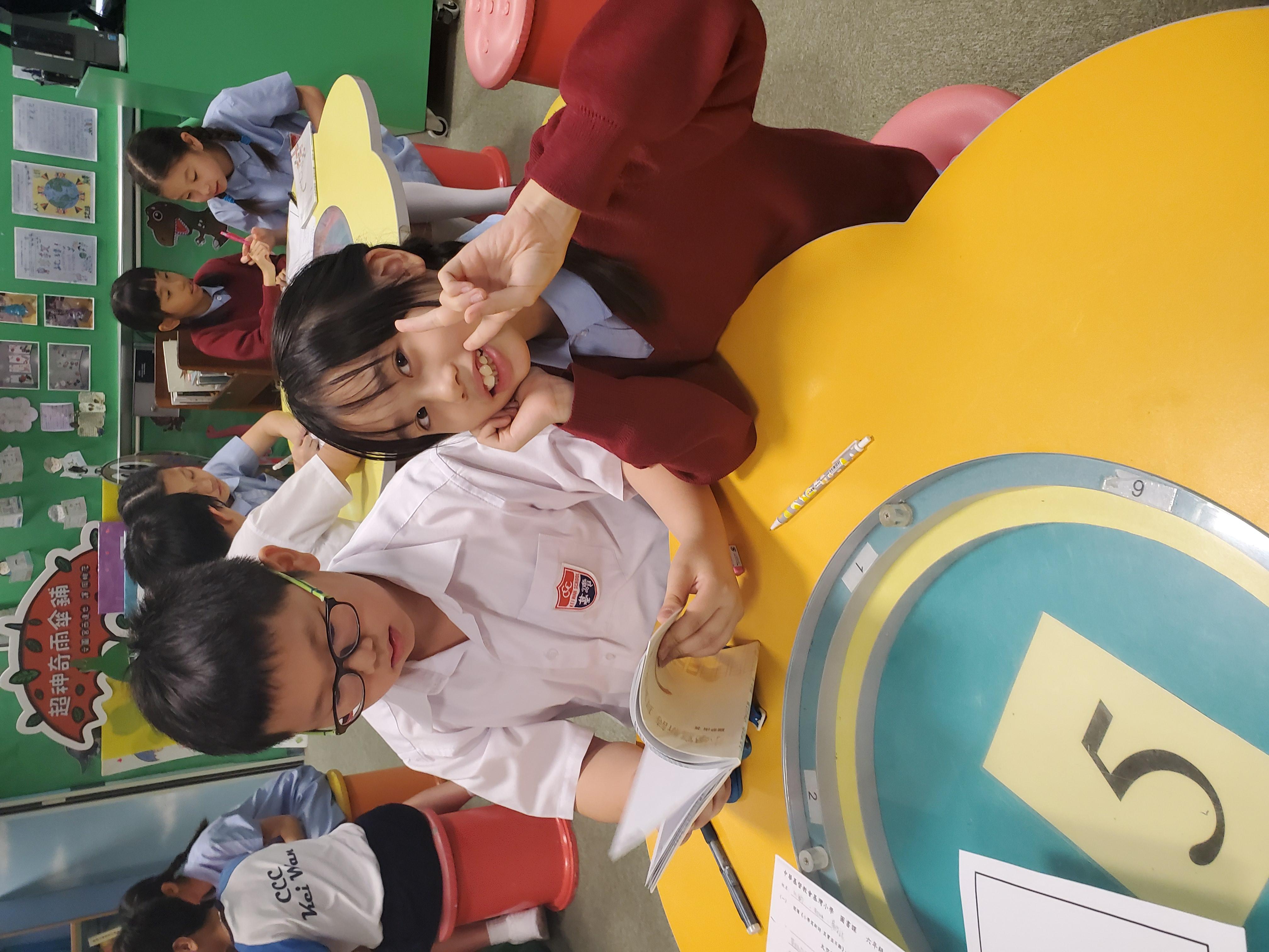 http://www.keiwan.edu.hk/sites/default/files/20191106_144054.jpg