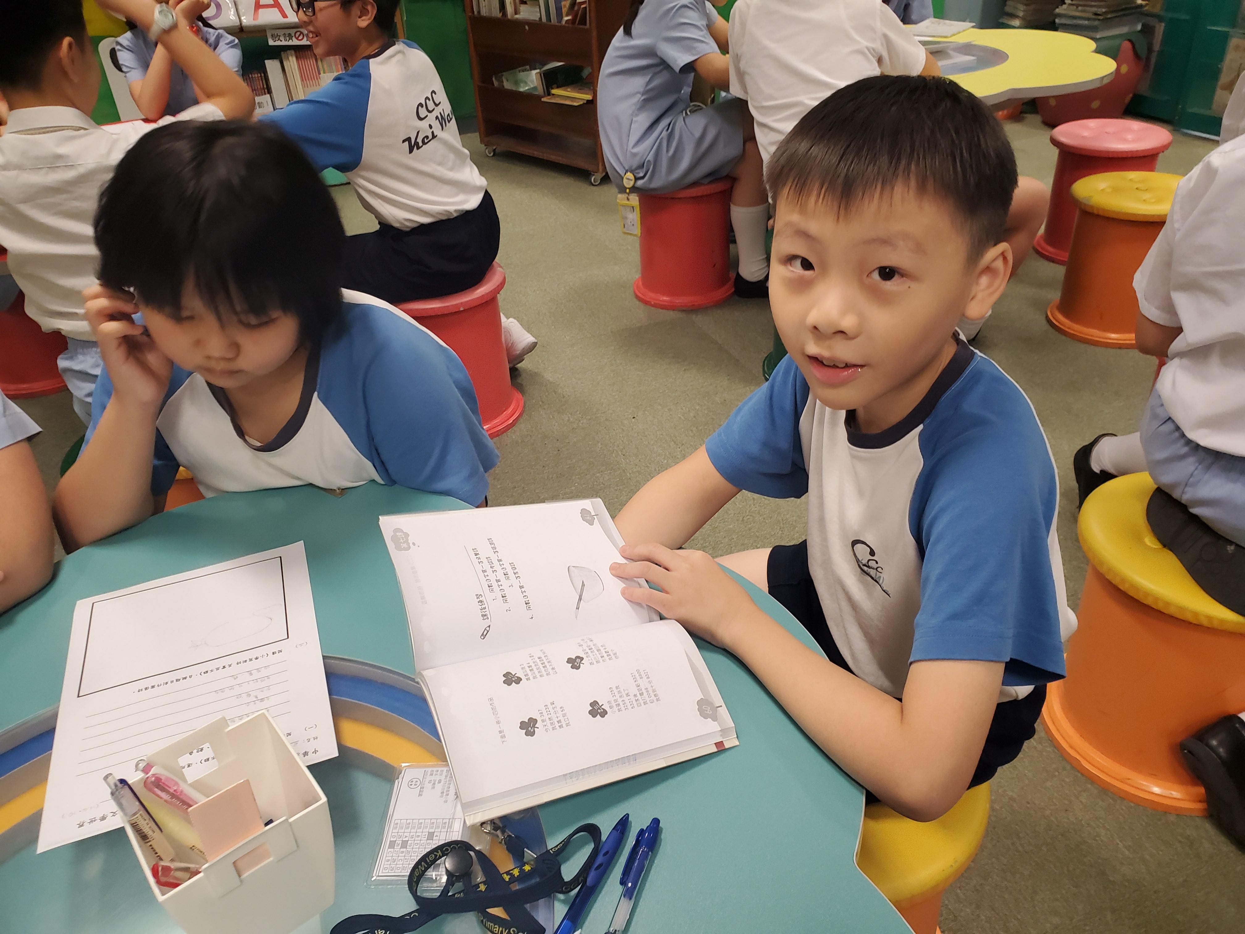 http://www.keiwan.edu.hk/sites/default/files/20191106_144104.jpg