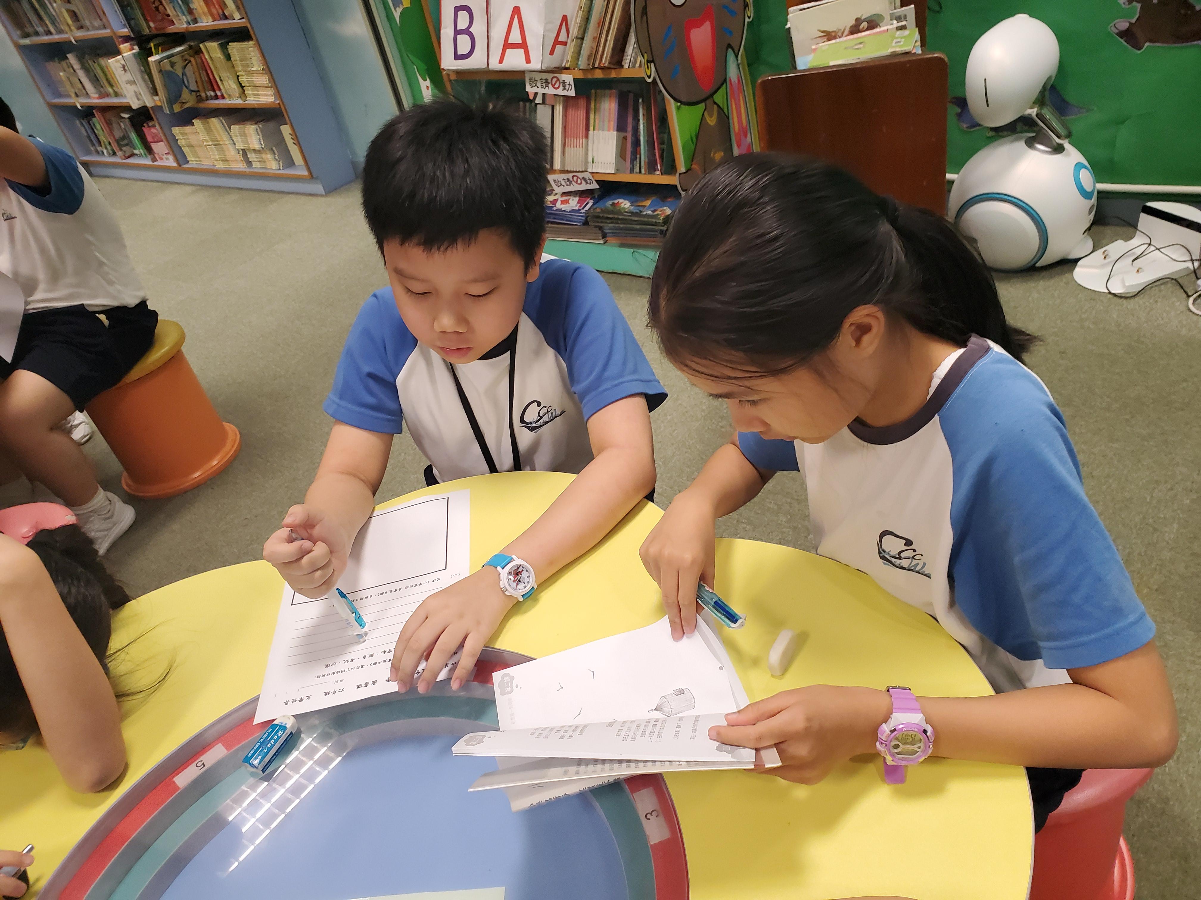 http://www.keiwan.edu.hk/sites/default/files/20191106_150928.jpg