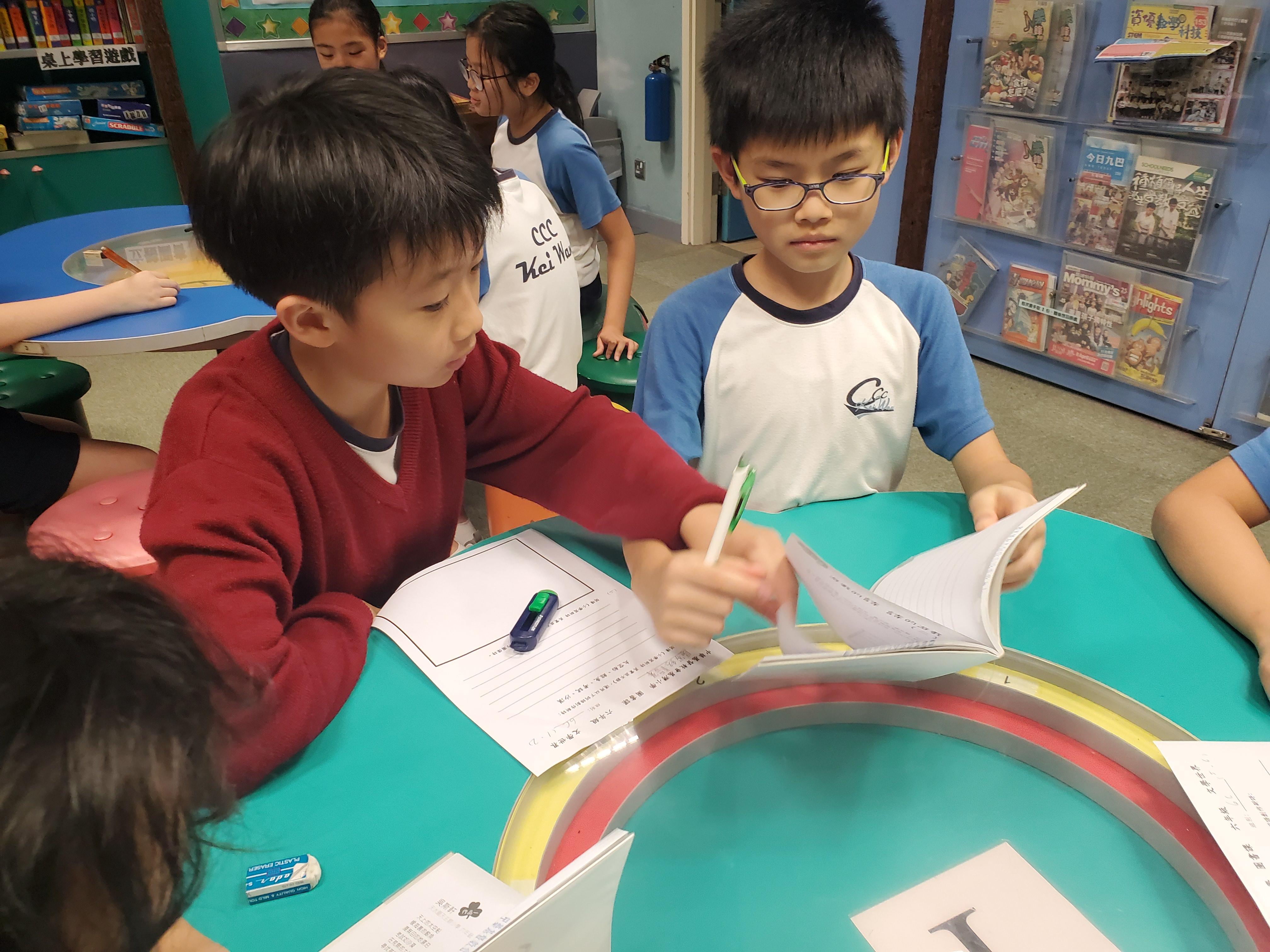 http://www.keiwan.edu.hk/sites/default/files/20191106_150956.jpg