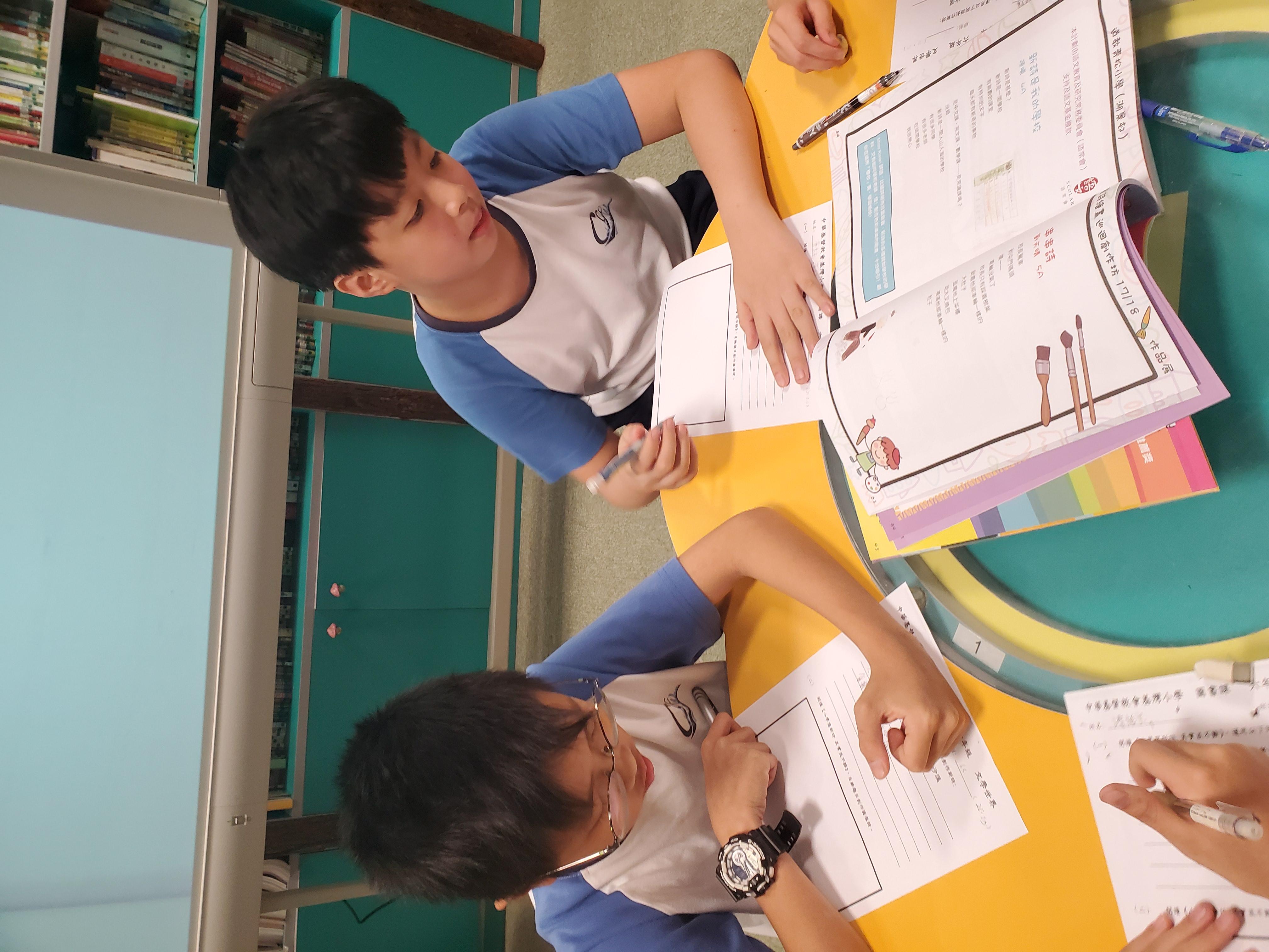 http://www.keiwan.edu.hk/sites/default/files/20191106_151519.jpg
