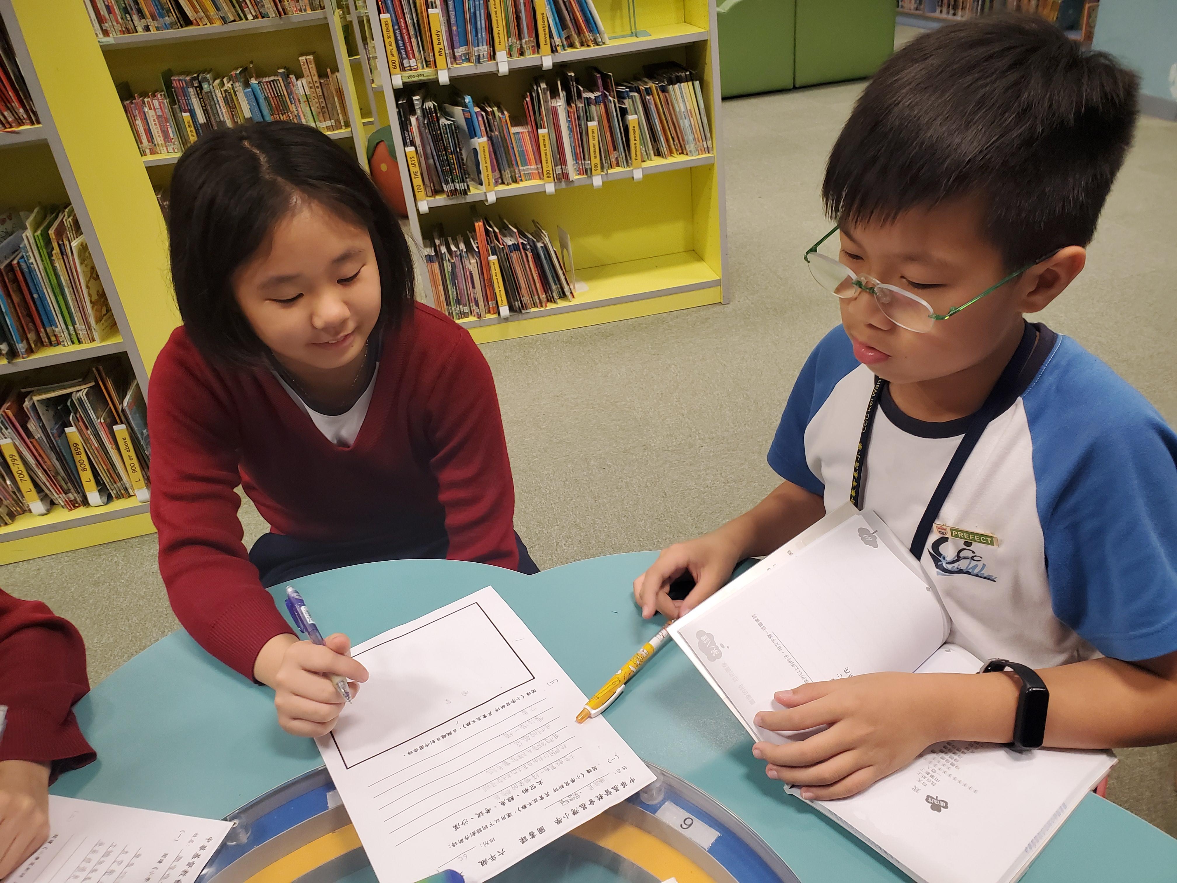 http://www.keiwan.edu.hk/sites/default/files/20191106_151525.jpg