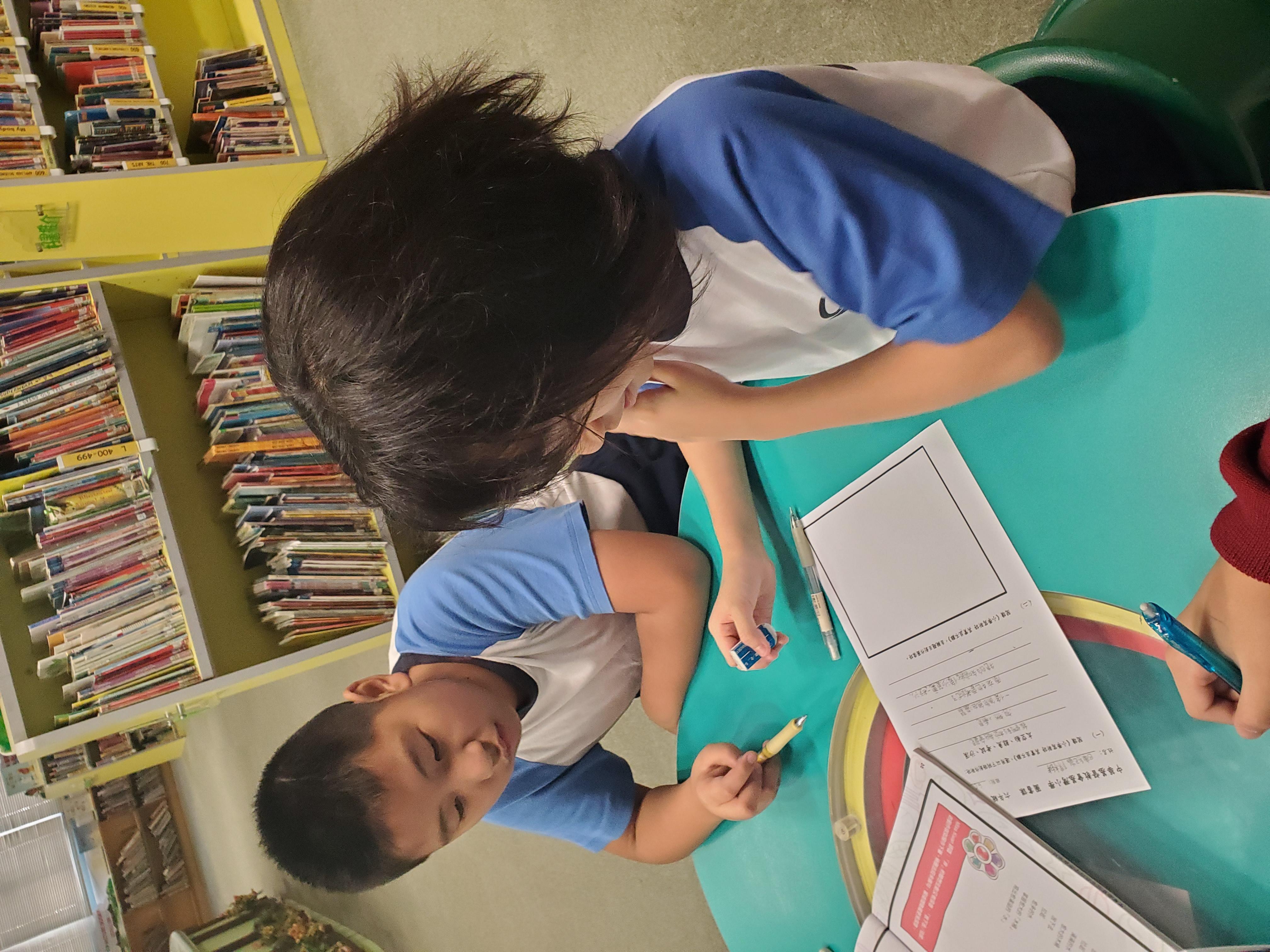 http://www.keiwan.edu.hk/sites/default/files/20191106_151538.jpg