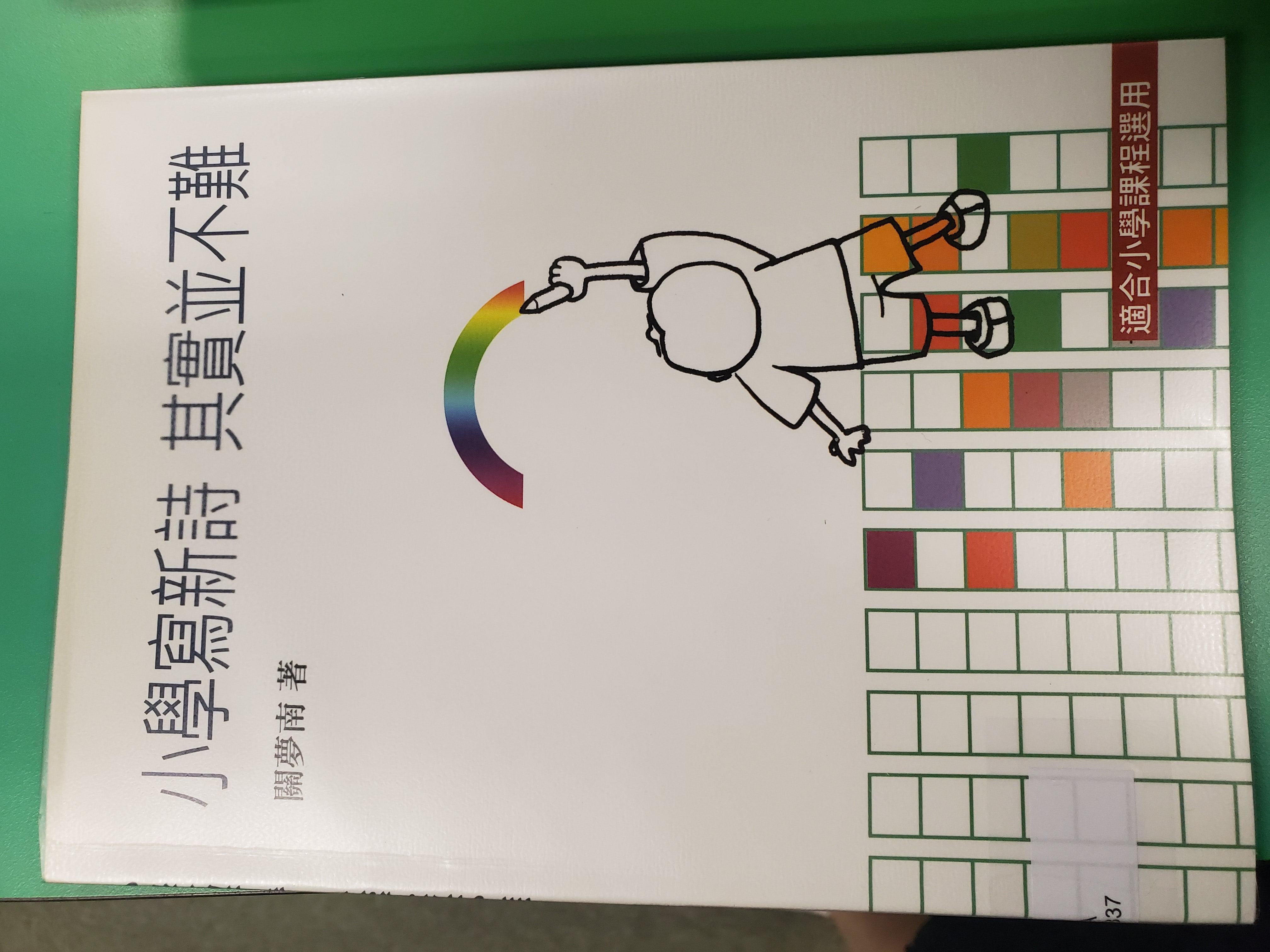 http://www.keiwan.edu.hk/sites/default/files/20191106_152633.jpg