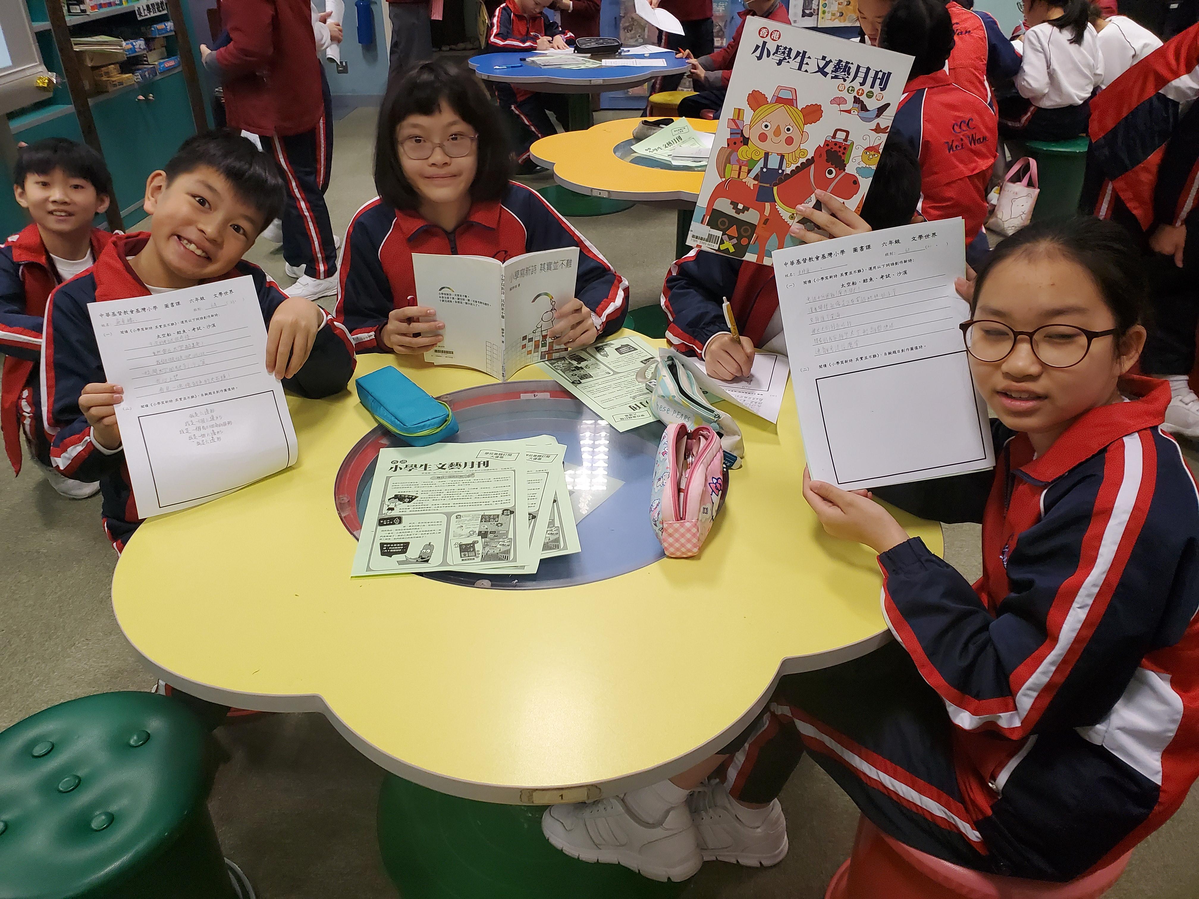 http://www.keiwan.edu.hk/sites/default/files/20191216_102714.jpg