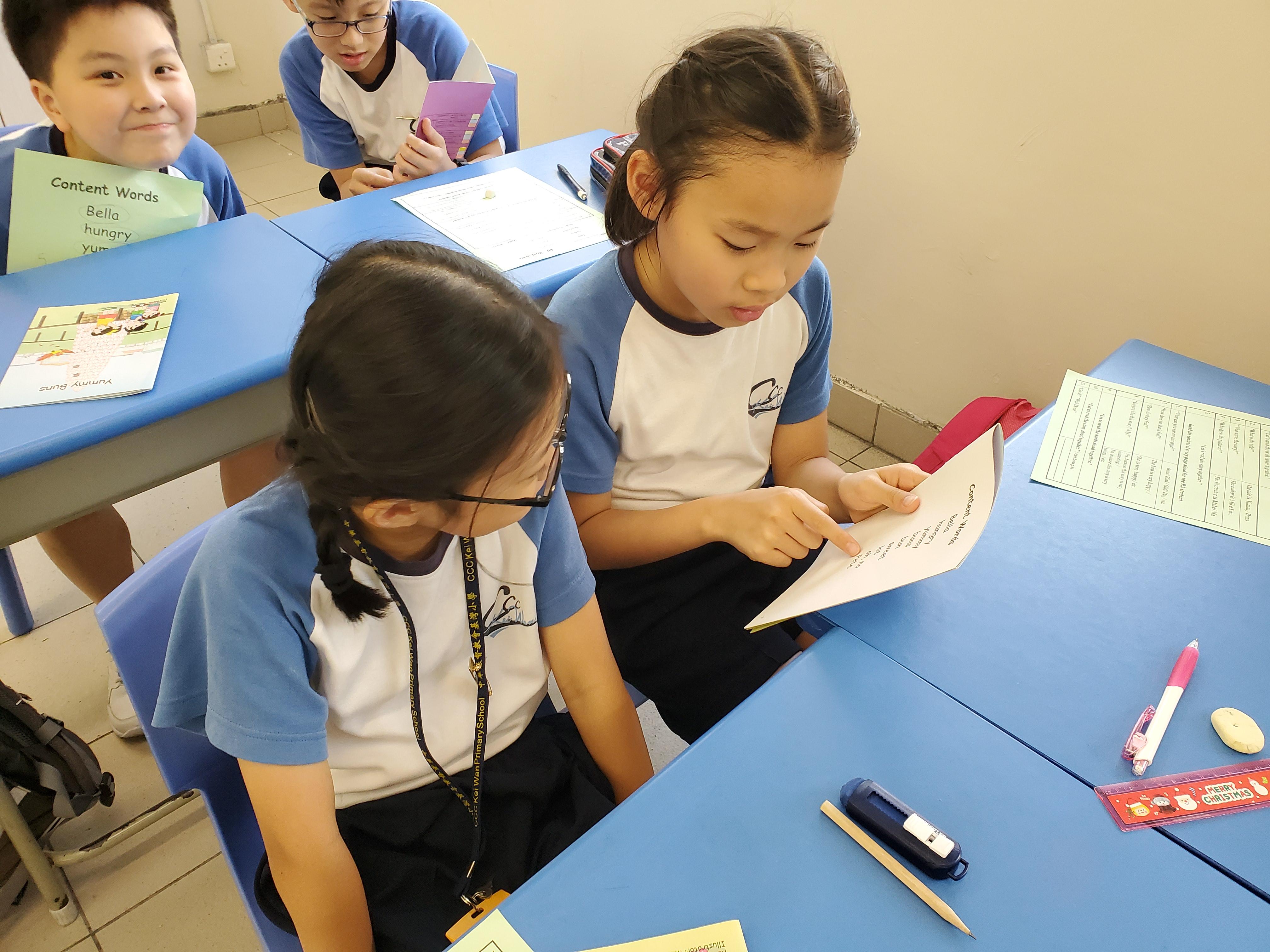 http://www.keiwan.edu.hk/sites/default/files/24_1.jpg