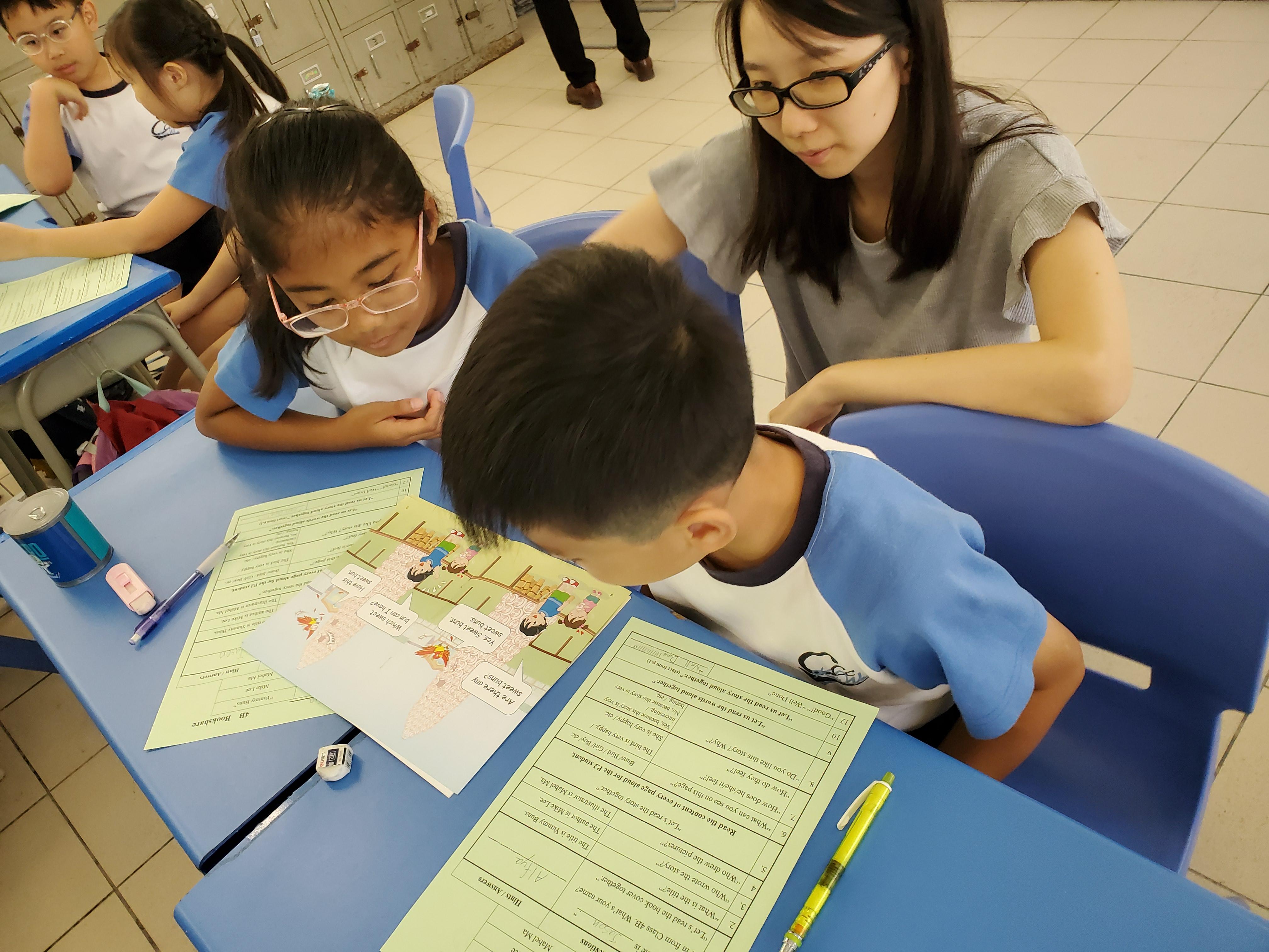 http://www.keiwan.edu.hk/sites/default/files/26_1.jpg
