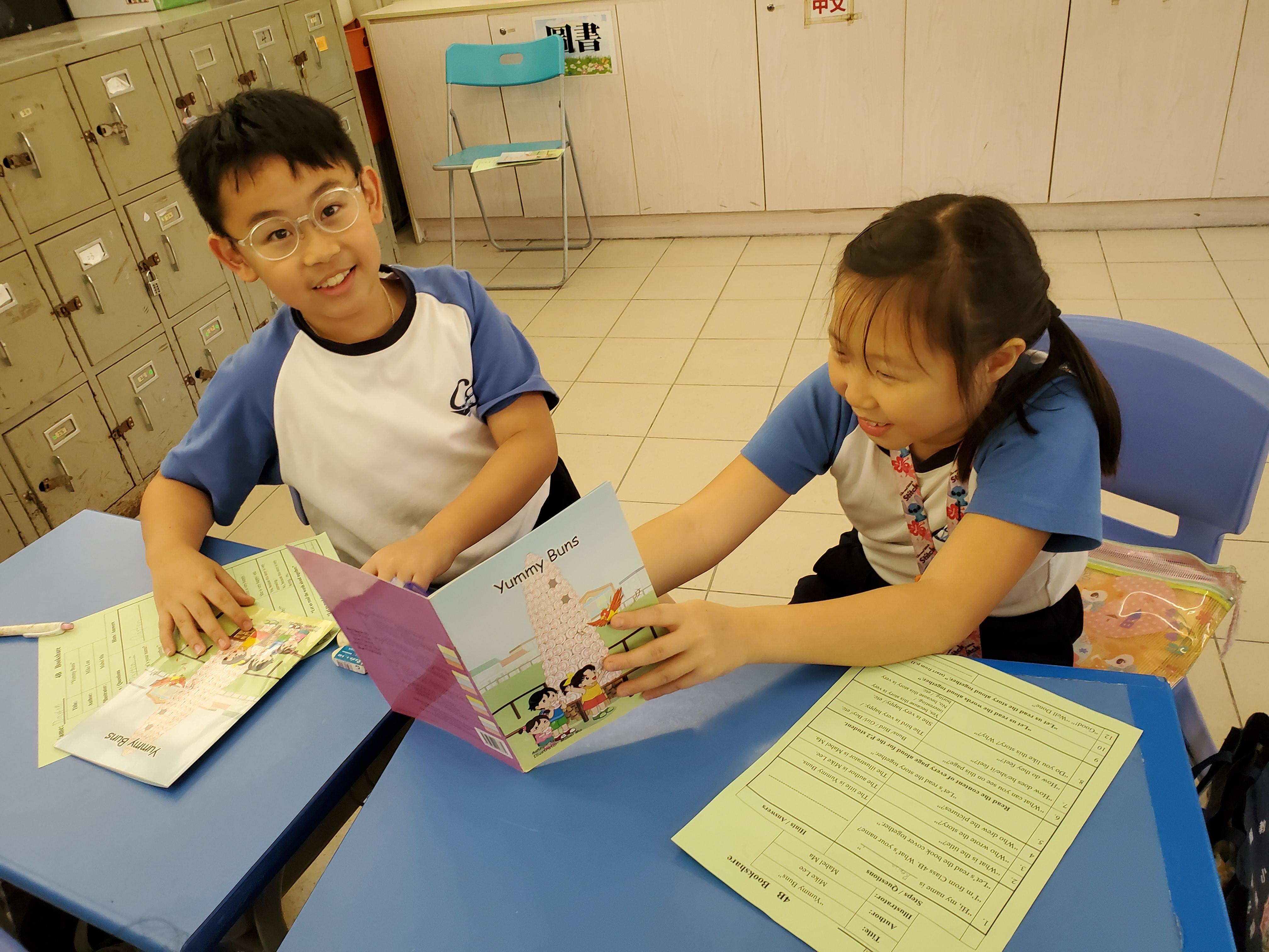 http://www.keiwan.edu.hk/sites/default/files/27_1.jpg
