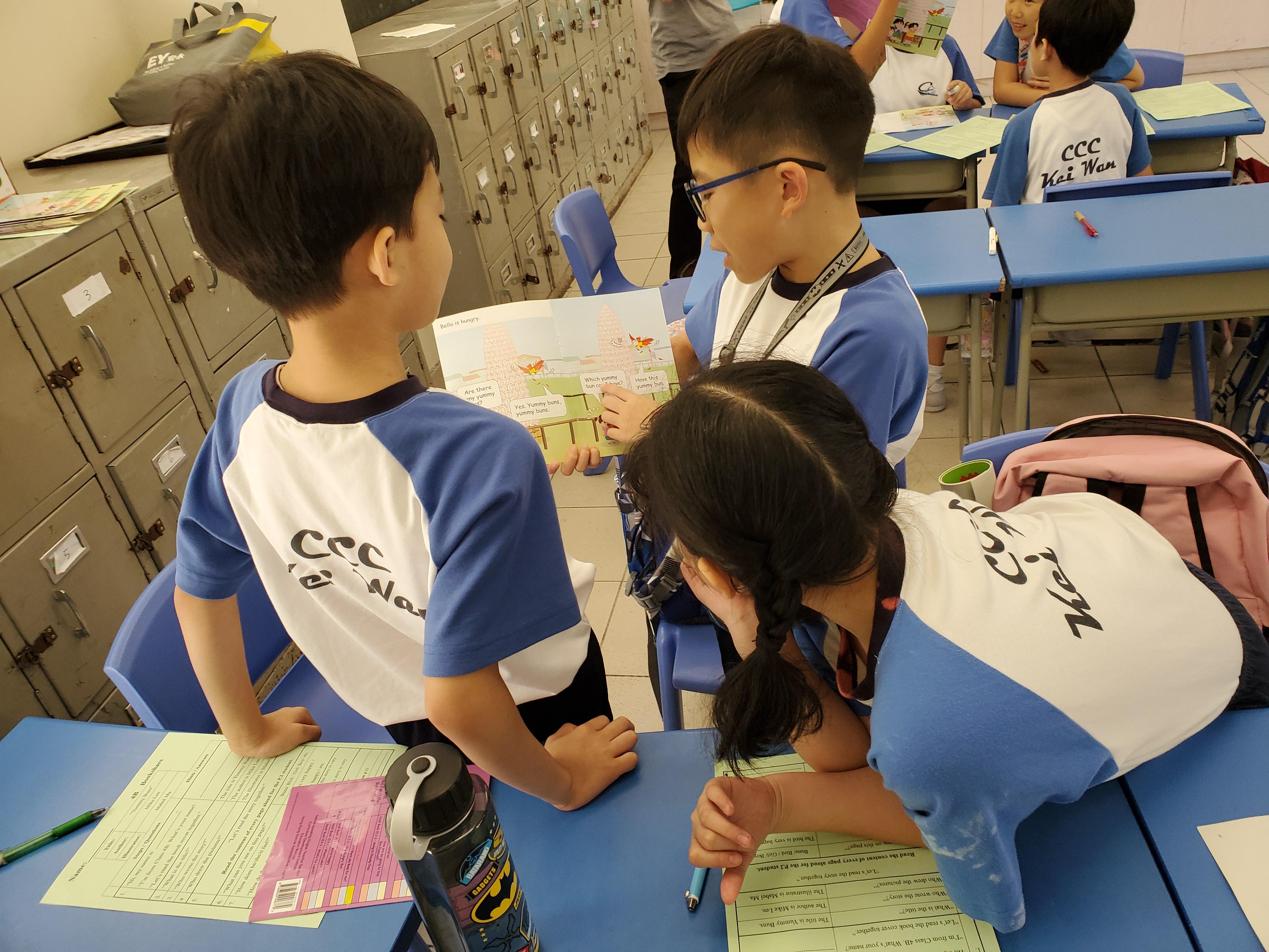 http://www.keiwan.edu.hk/sites/default/files/31_1.jpg