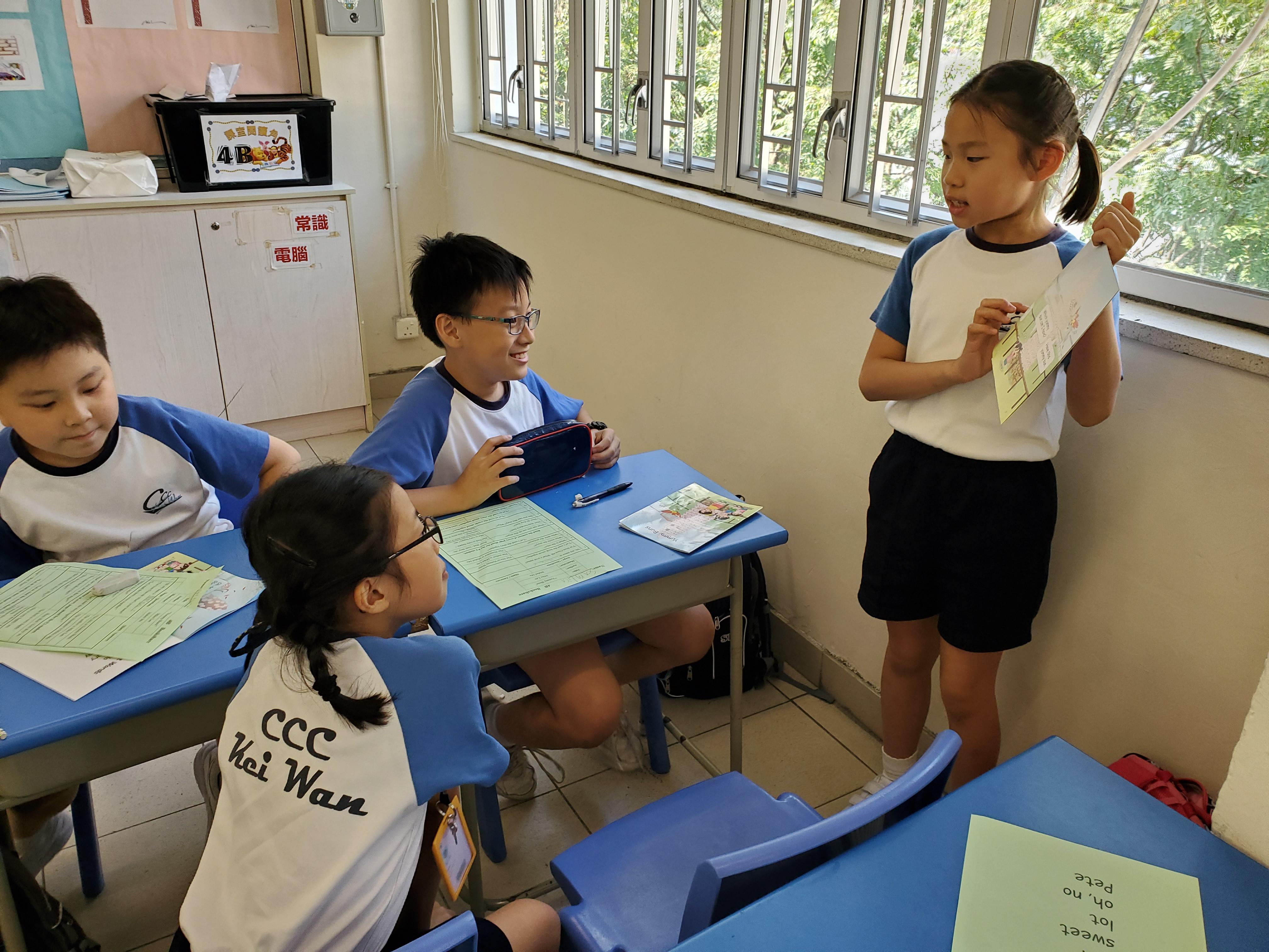 http://www.keiwan.edu.hk/sites/default/files/33_1.jpg