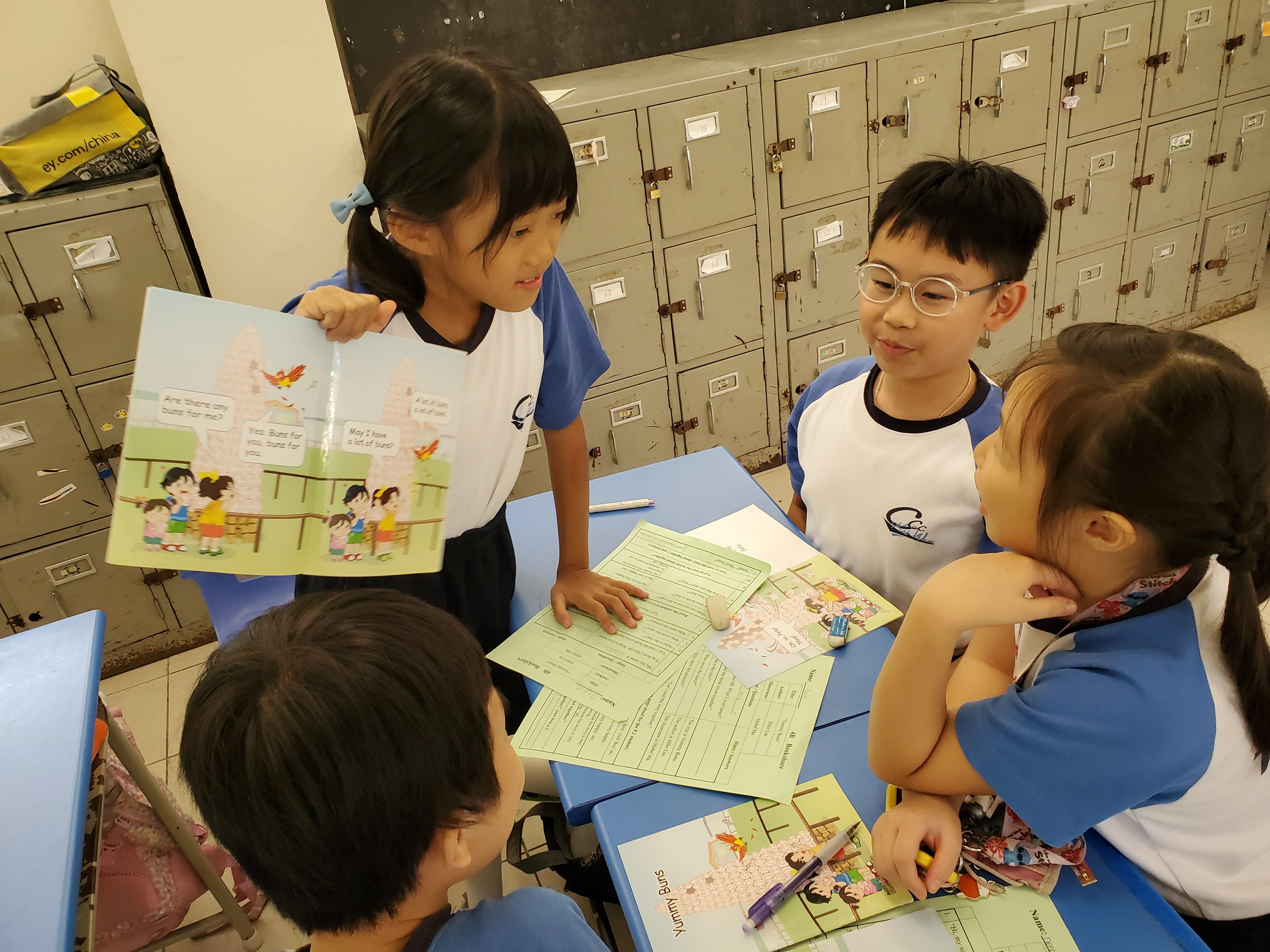 http://www.keiwan.edu.hk/sites/default/files/36_1.jpg