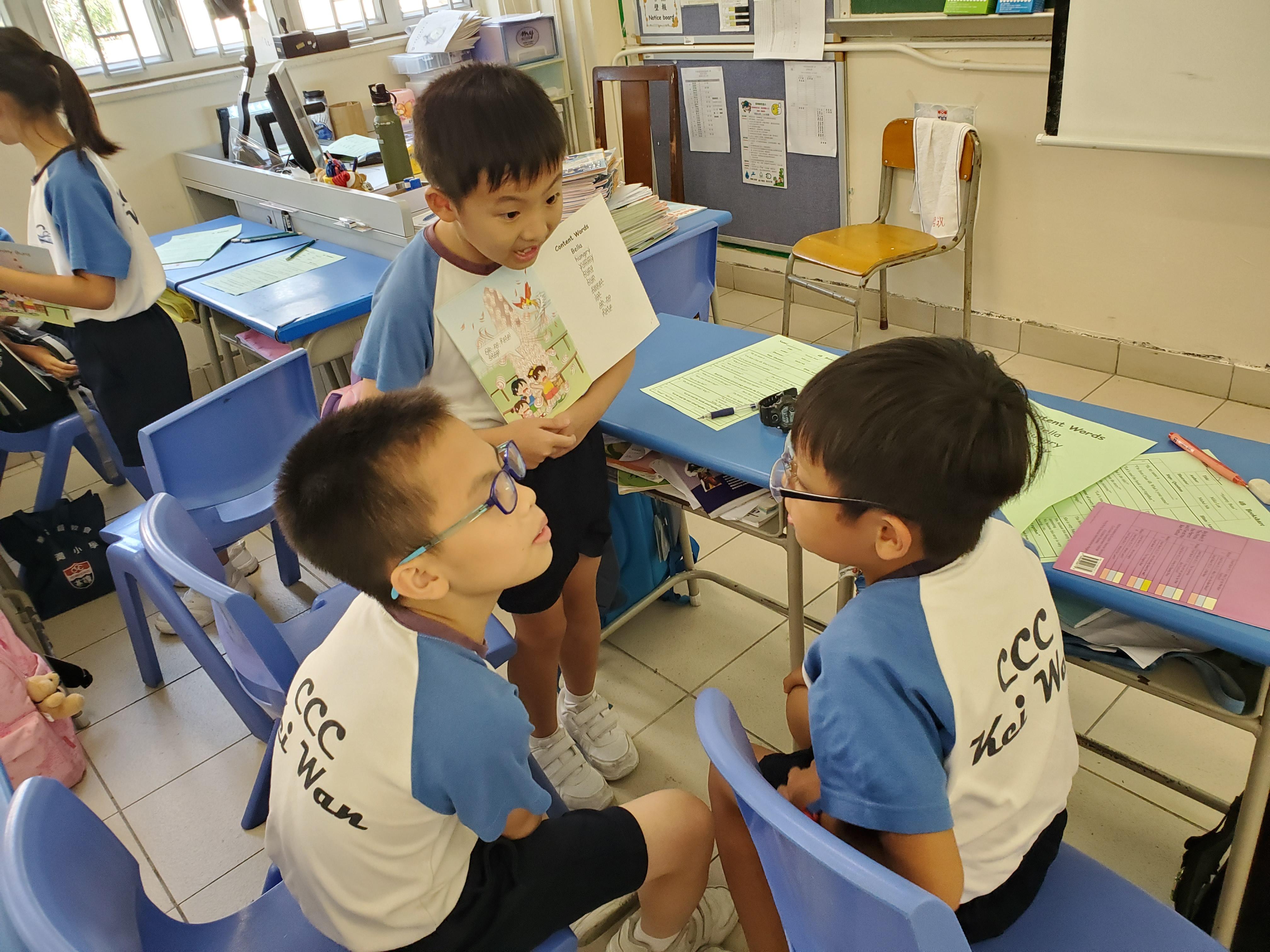 http://www.keiwan.edu.hk/sites/default/files/37_1.jpg