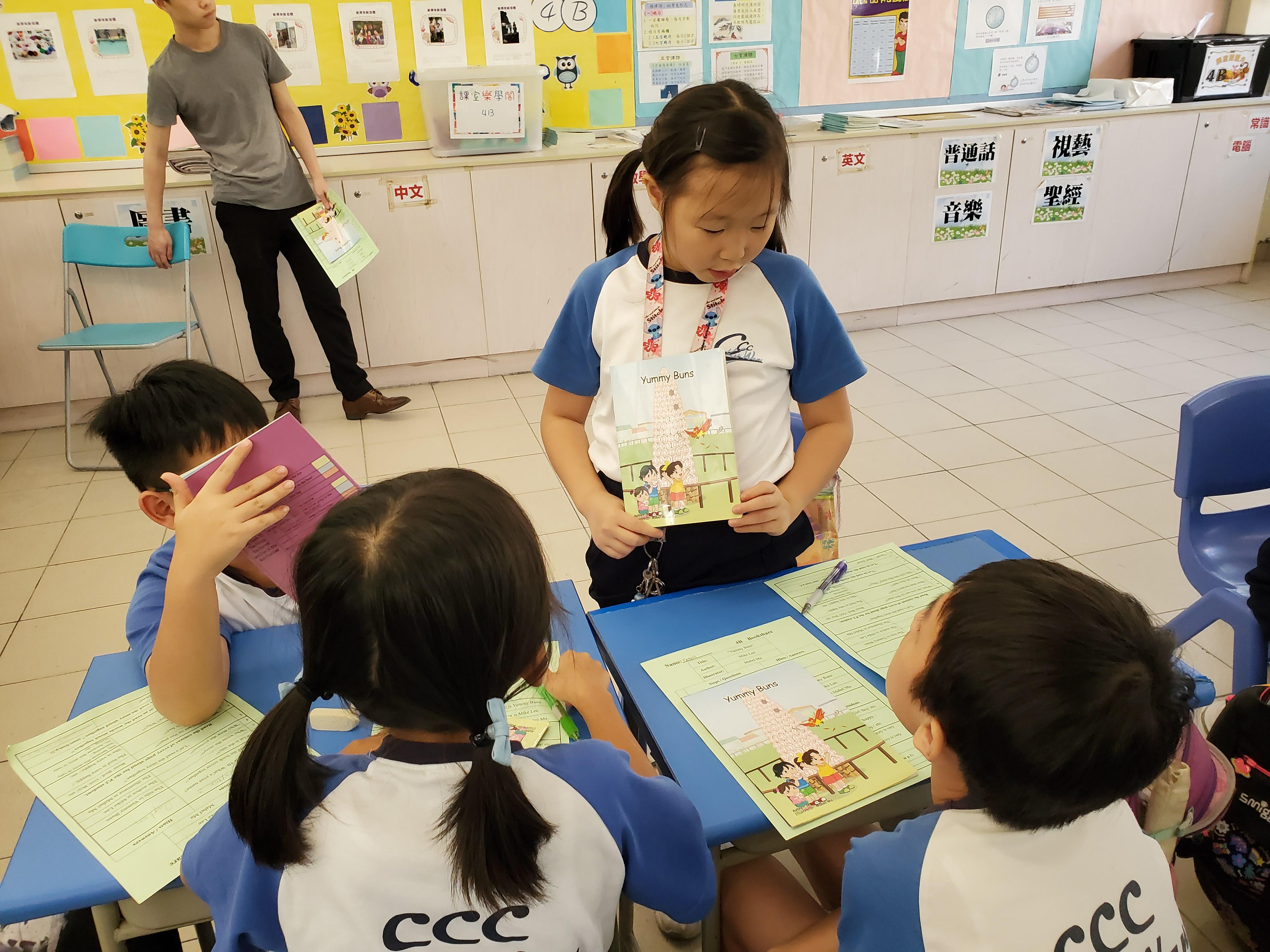 http://www.keiwan.edu.hk/sites/default/files/40_1.jpg