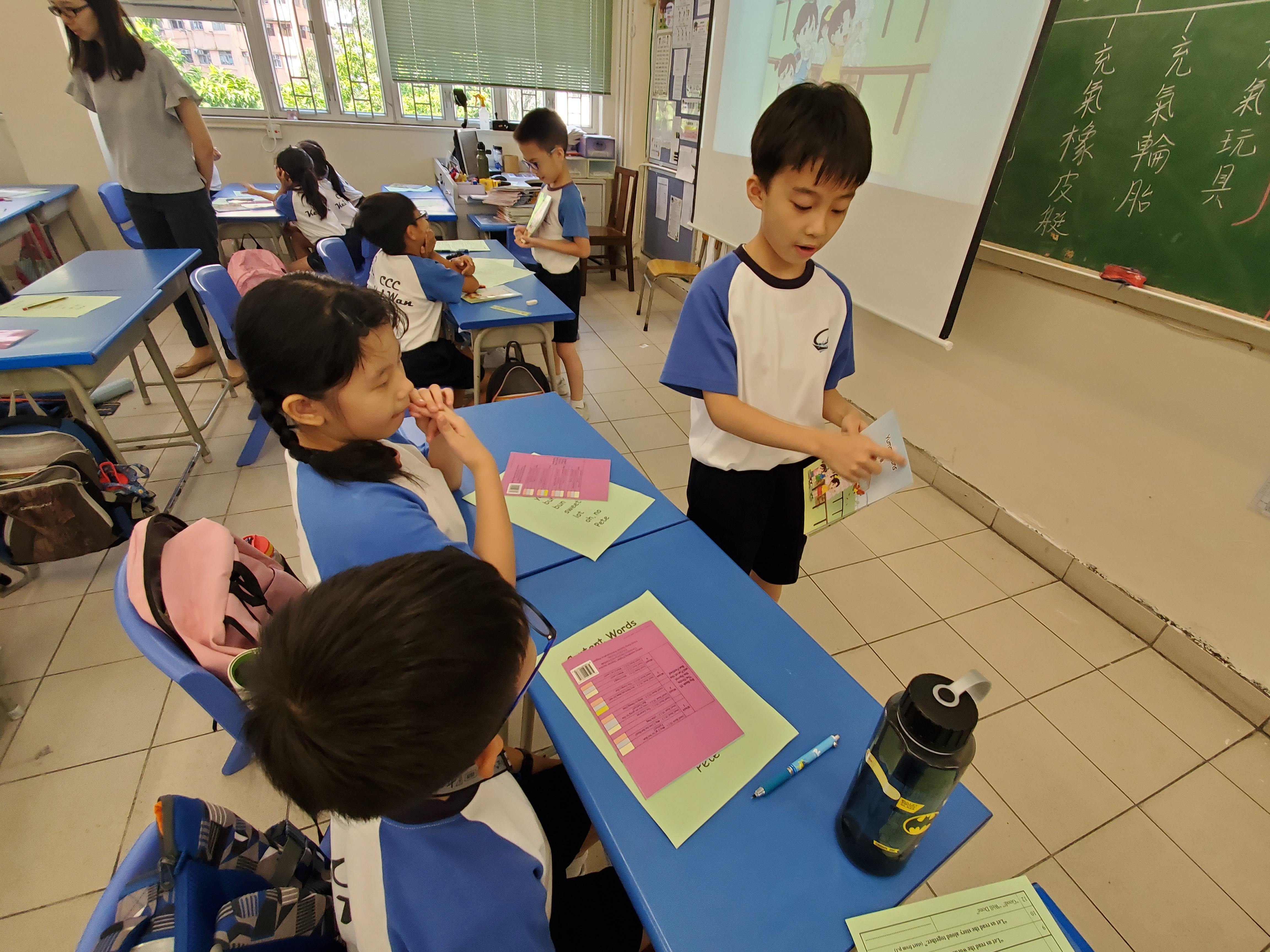http://www.keiwan.edu.hk/sites/default/files/41_1.jpg