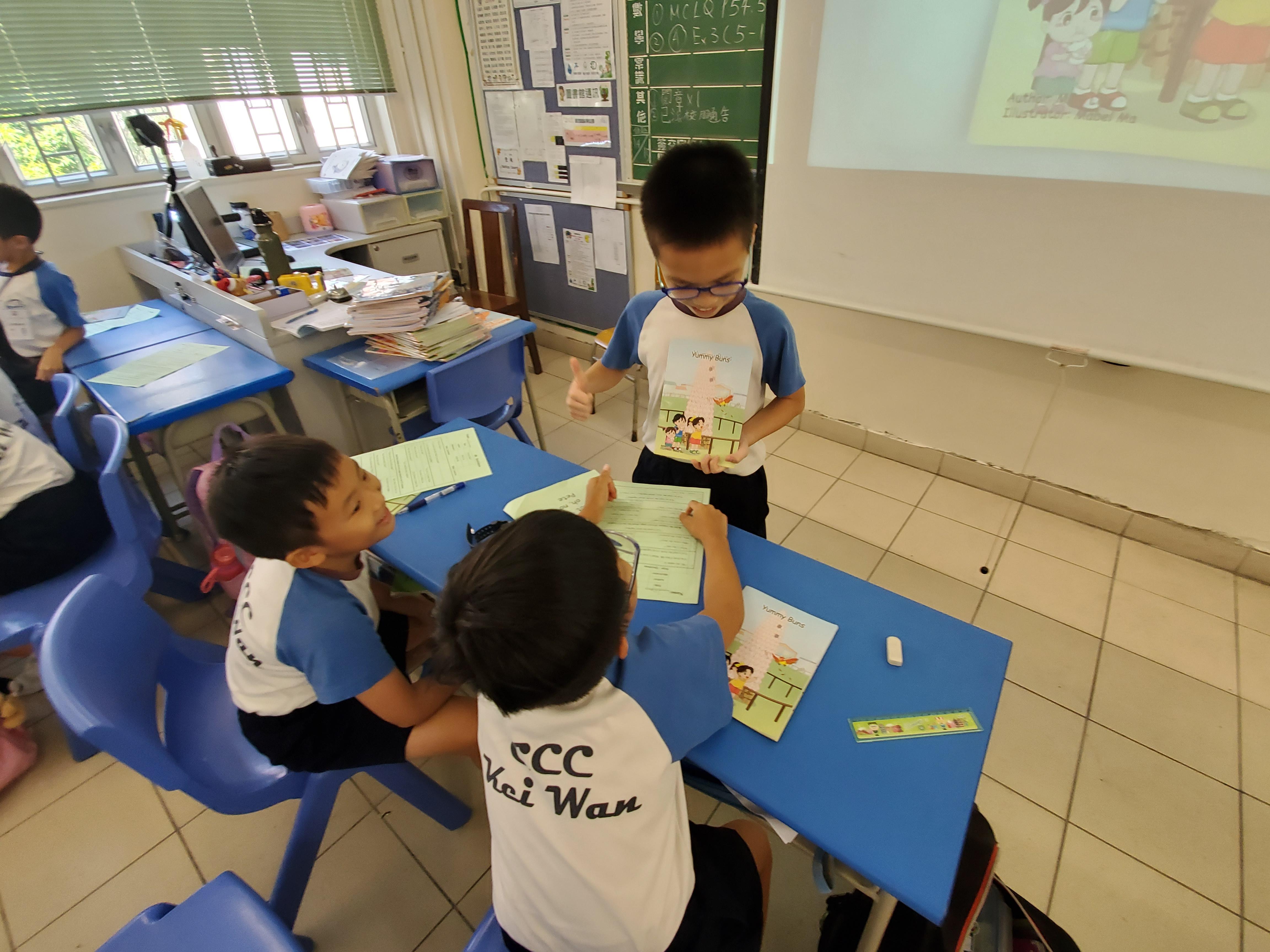 http://www.keiwan.edu.hk/sites/default/files/42_1.jpg